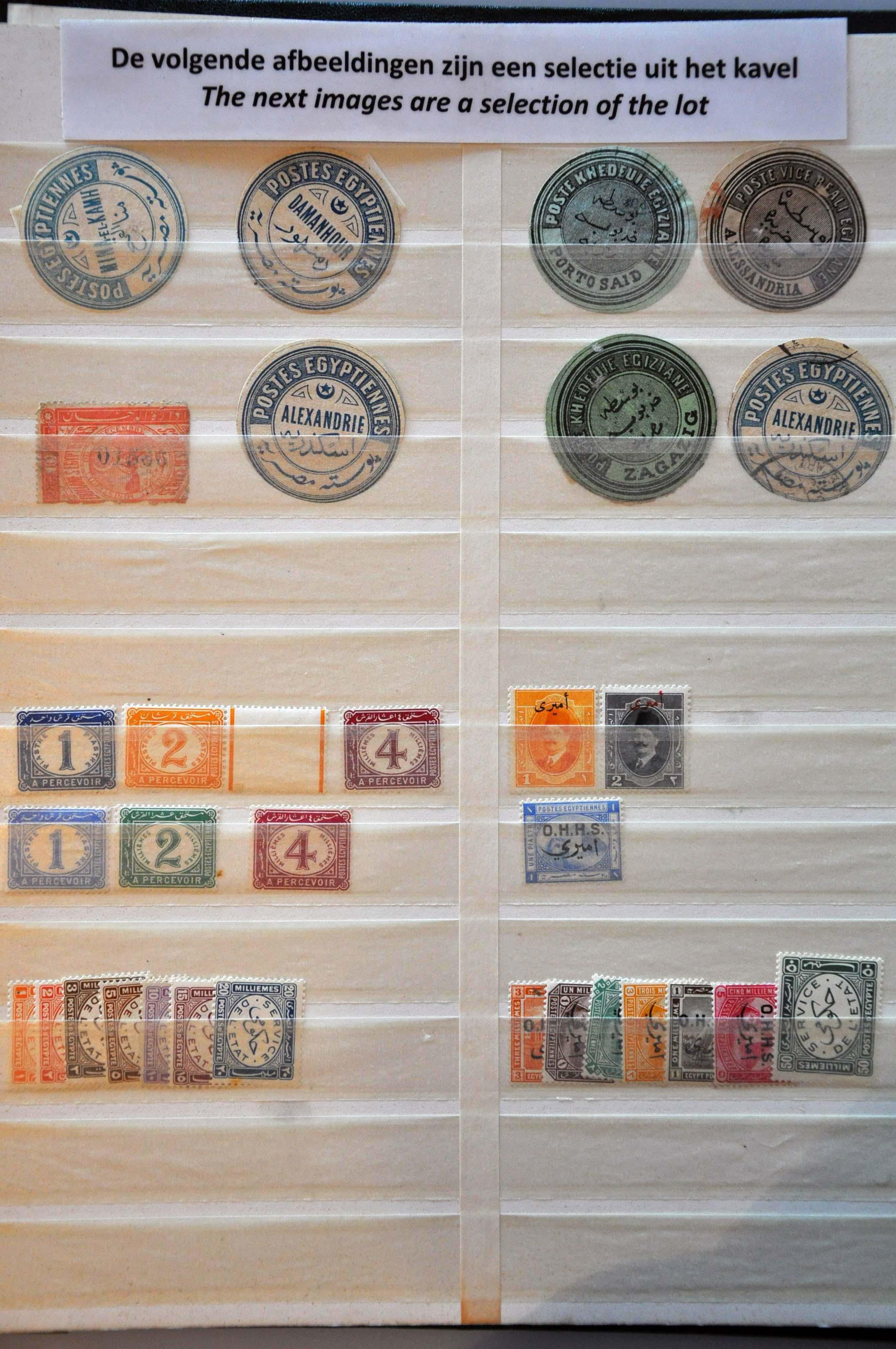 Lot 513 - Outside Europa Egypt -  Corinphila Veilingen Auction 244 -Netherlands and former colonies, WW2 Postal History, Bosnia, German and British colonies, Egypt. - Day 1