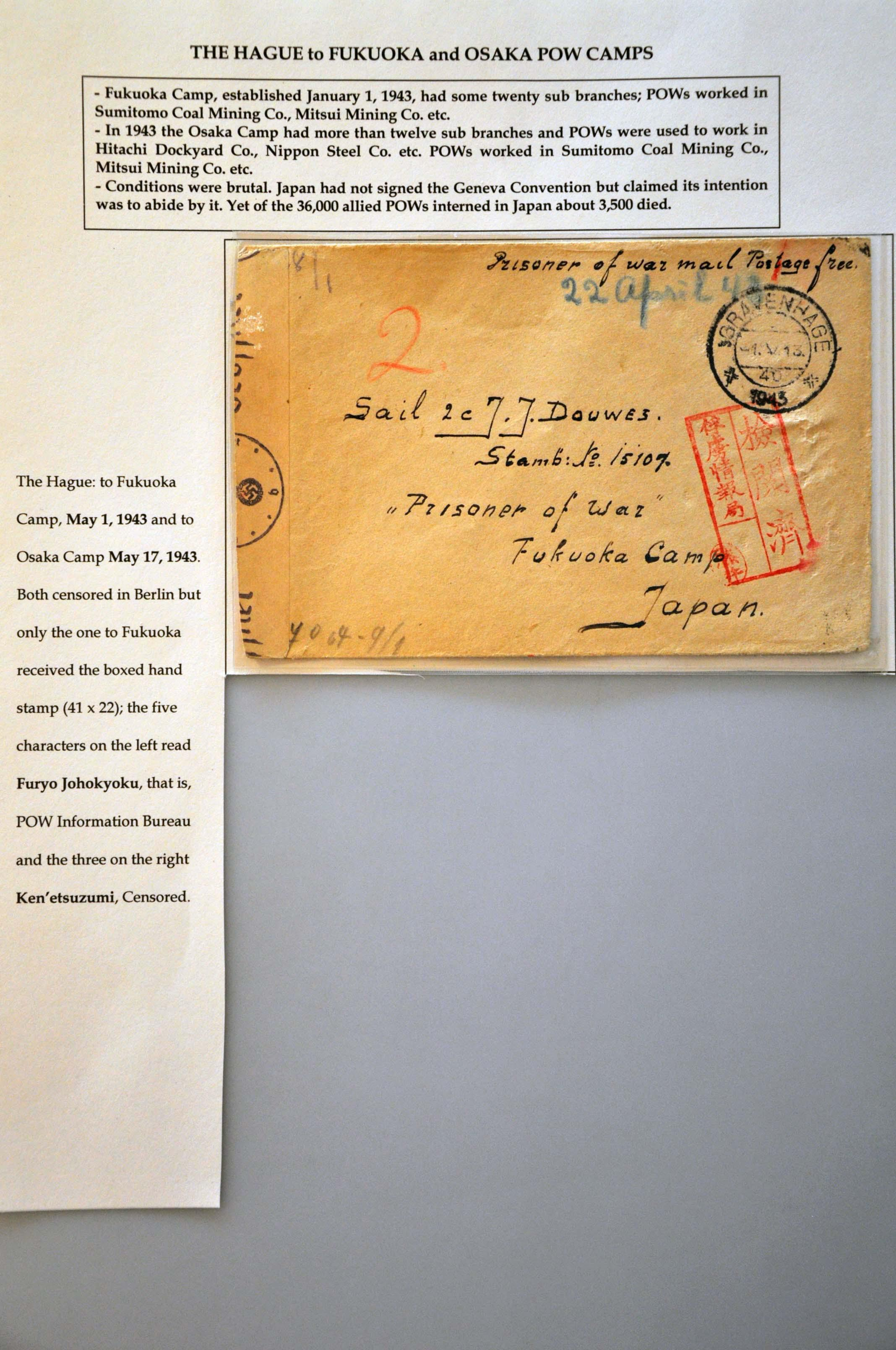 Lot 2803 - Netherlands and former colonies Netherlands -  Corinphila Veilingen Auction 244 -Netherlands and former colonies, WW2 Postal History, Bosnia, German and British colonies, Egypt. - Day 3
