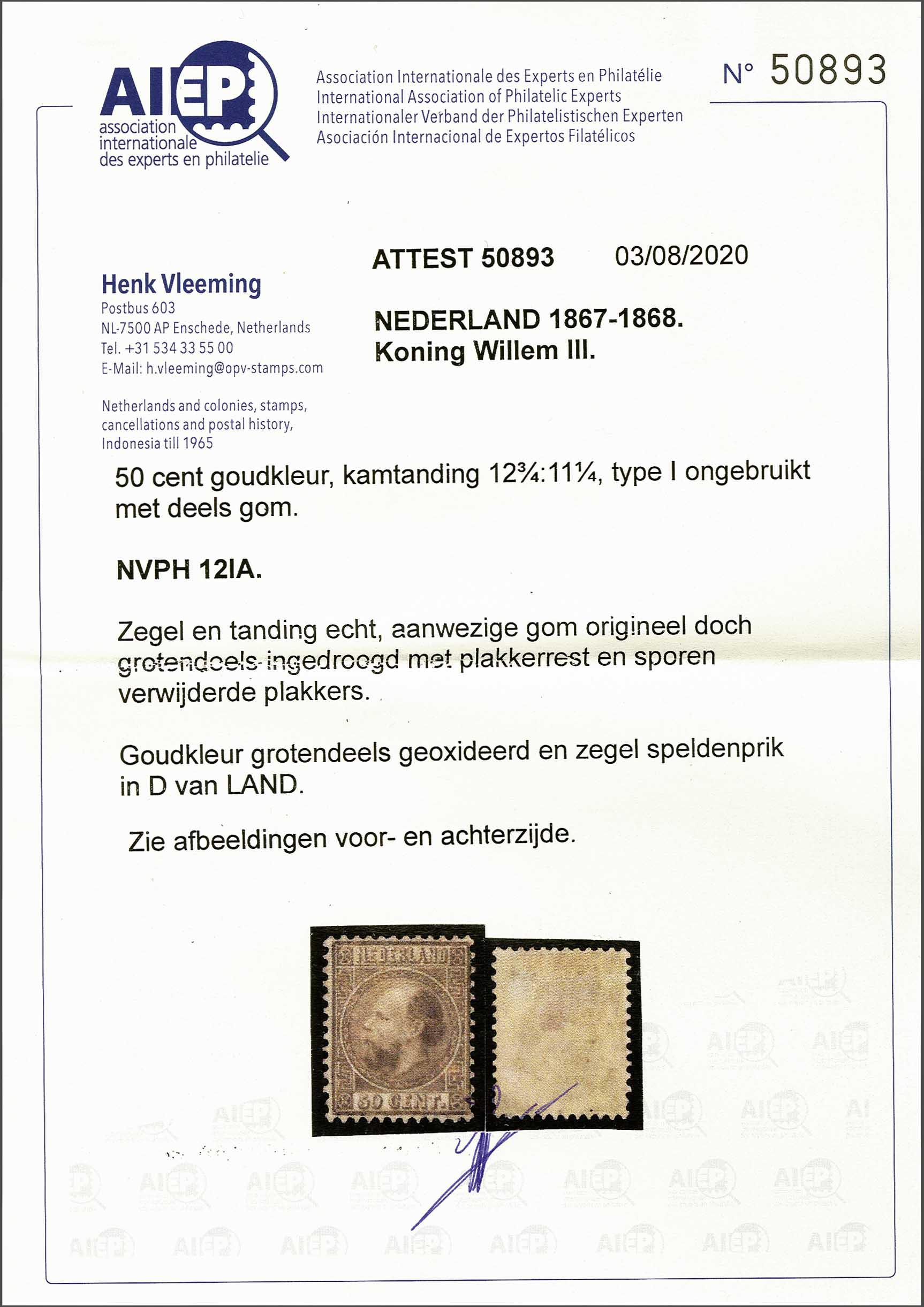 Lot 1757 - Netherlands and former colonies NL 1867 King William III -  Corinphila Veilingen Auction 245-246 Day 3 - Netherlands and former colonies - Single lots, Collections and lots, Boxes and literature