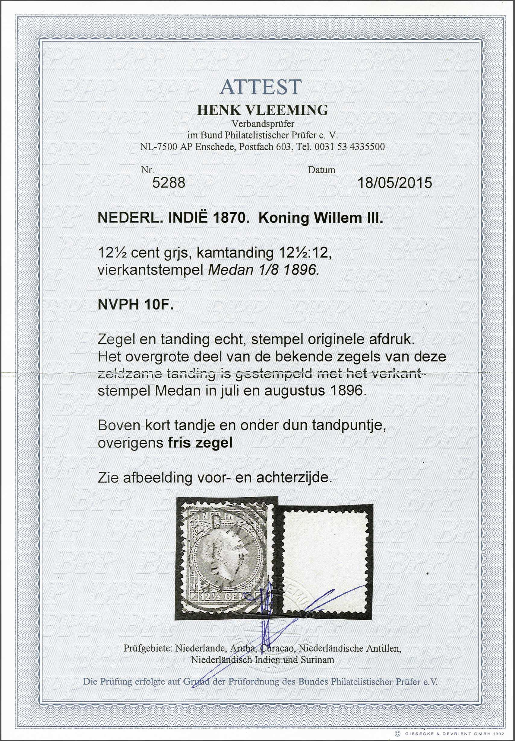 Lot 2047 - Netherlands and former colonies Netherlands Indies -  Corinphila Veilingen Auction 245-246 Day 3 - Netherlands and former colonies - Single lots, Collections and lots, Boxes and literature