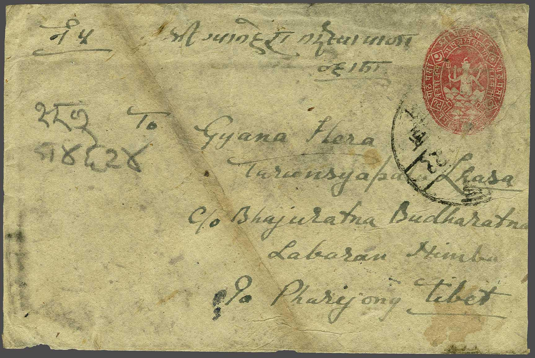 Lot 74 - Great Britain and former colonies Nepal -  Corinphila Veilingen Auction 245-246 Day 1 - Nepal - The Dick van der Wateren Collection, Foreign countries - Single lots, Picture postcards