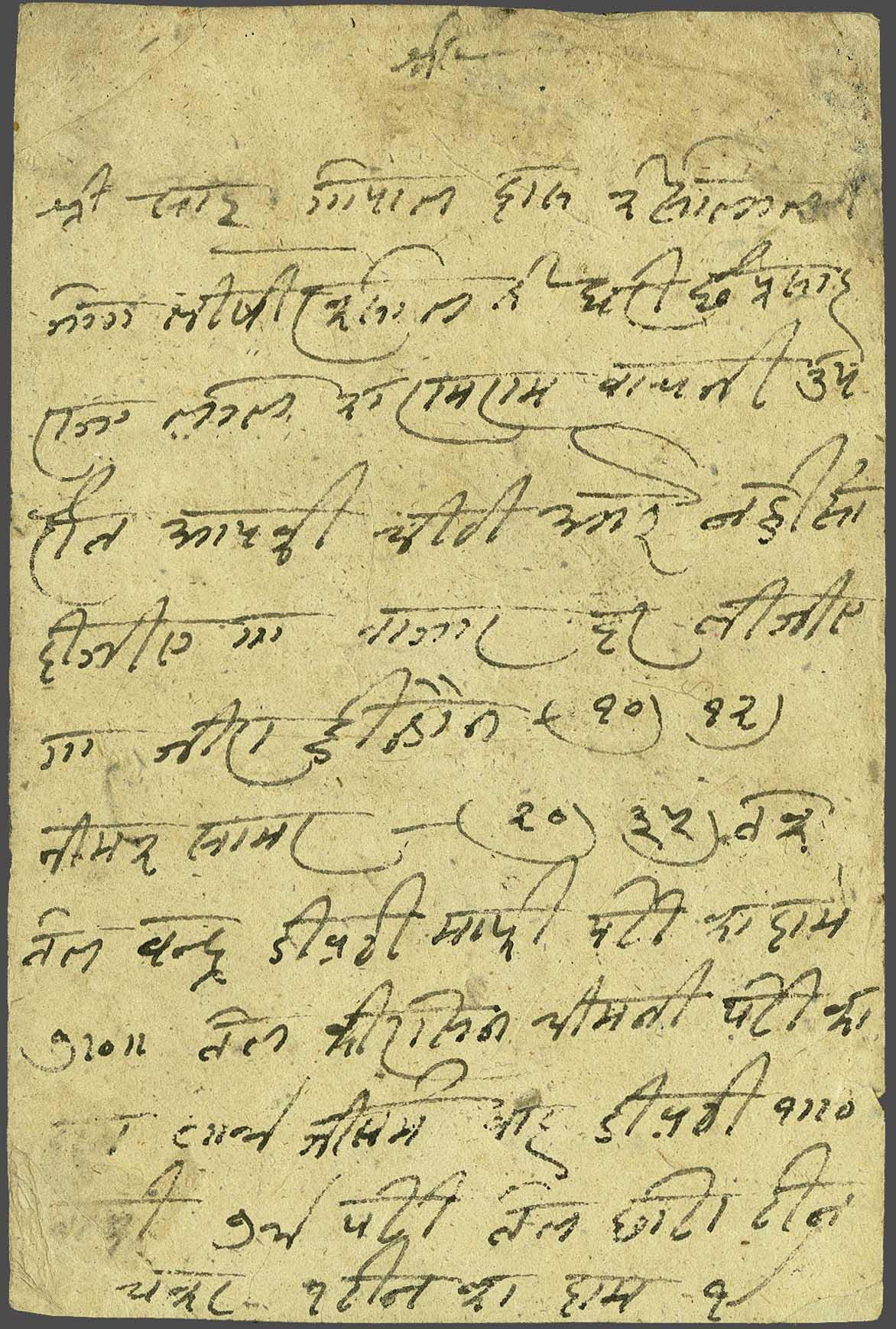 Lot 51 - Great Britain and former colonies Nepal -  Corinphila Veilingen Auction 245-246 Day 1 - Nepal - The Dick van der Wateren Collection, Foreign countries - Single lots, Picture postcards
