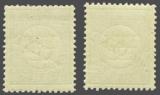Lot 2009 - Netherlands and former colonies Netherlands -  Corinphila Veilingen Auction 245-246 Day 3 - Netherlands and former colonies - Single lots, Collections and lots, Boxes and literature