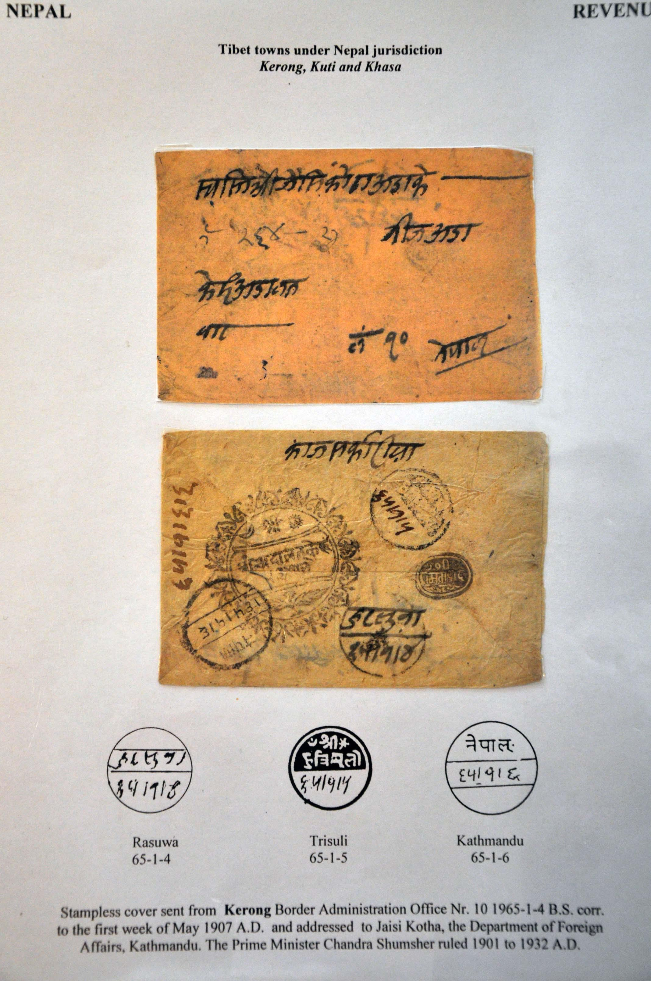 Lot 94 - Great Britain and former colonies Nepal -  Corinphila Veilingen Auction 245-246 Day 1 - Nepal - The Dick van der Wateren Collection, Foreign countries - Single lots, Picture postcards