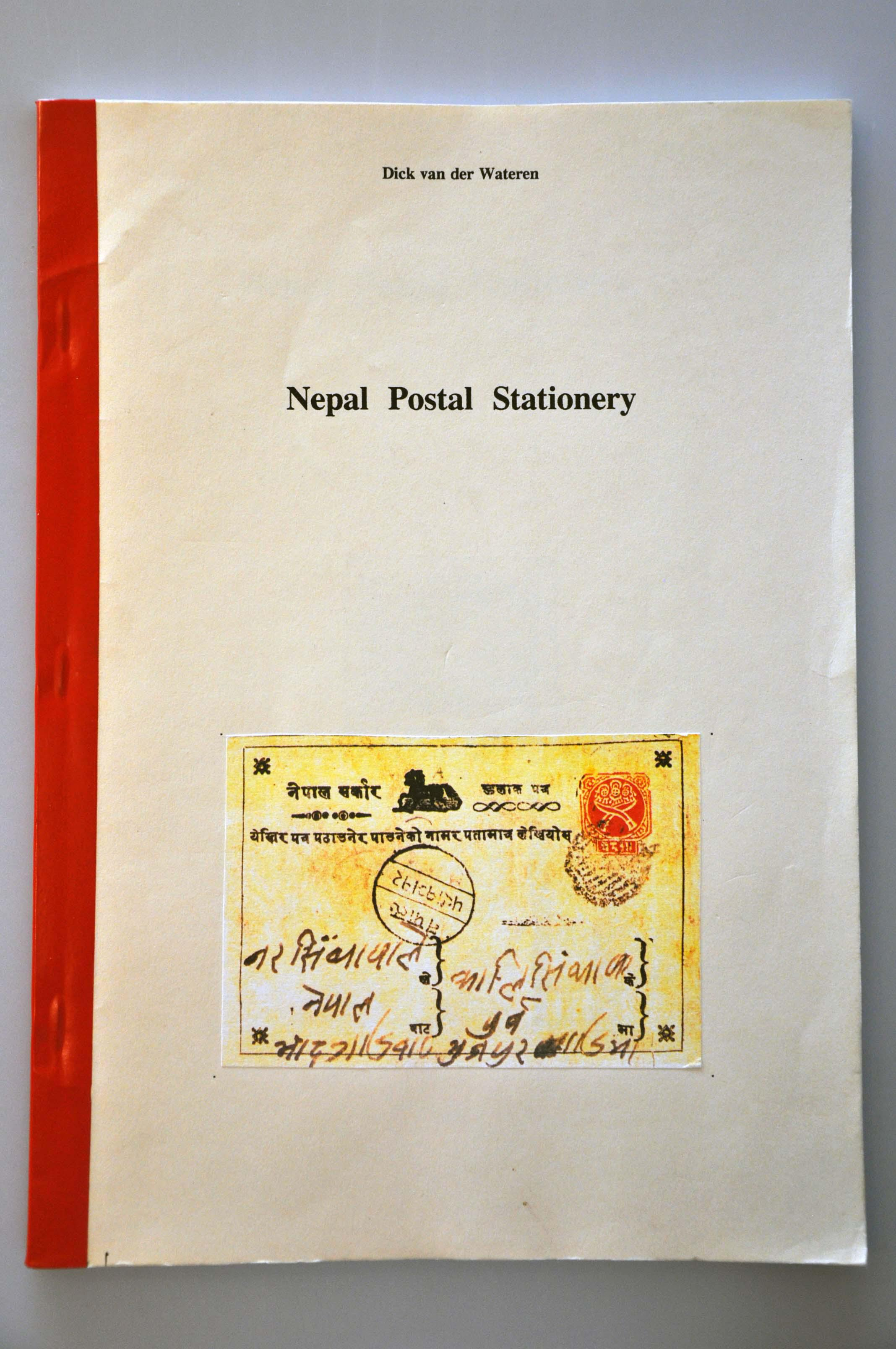 Lot 110 - Great Britain and former colonies Nepal -  Corinphila Veilingen Auction 245-246 Day 1 - Nepal - The Dick van der Wateren Collection, Foreign countries - Single lots, Picture postcards