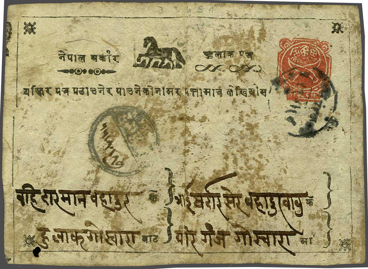 Lot 17 - Great Britain and former colonies Nepal -  Corinphila Veilingen Auction 245-246 Day 1 - Nepal - The Dick van der Wateren Collection, Foreign countries - Single lots, Picture postcards
