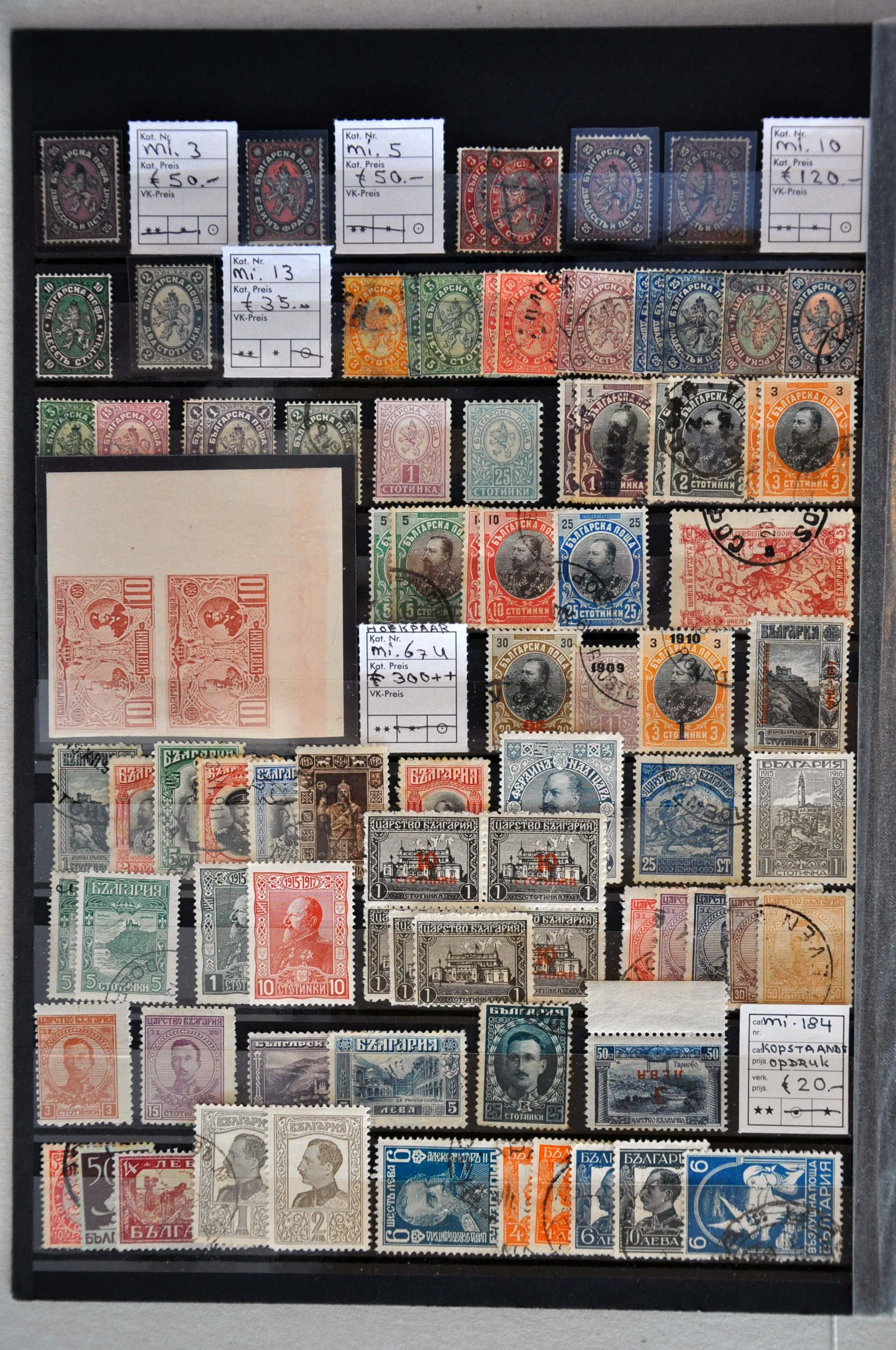 Lot 595 - European Countries Bulgaria -  Corinphila Veilingen Auction 245-246 Day 2 - Foreign countries - Collections and lots, Foreign countries - Boxes and literature