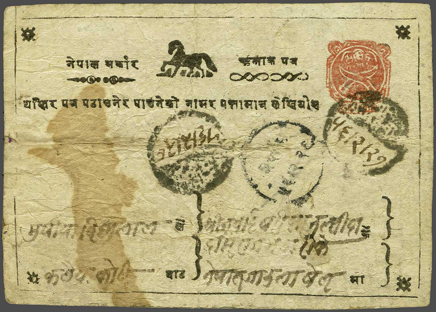 Lot 12 - Great Britain and former colonies Nepal -  Corinphila Veilingen Auction 245-246 Day 1 - Nepal - The Dick van der Wateren Collection, Foreign countries - Single lots, Picture postcards