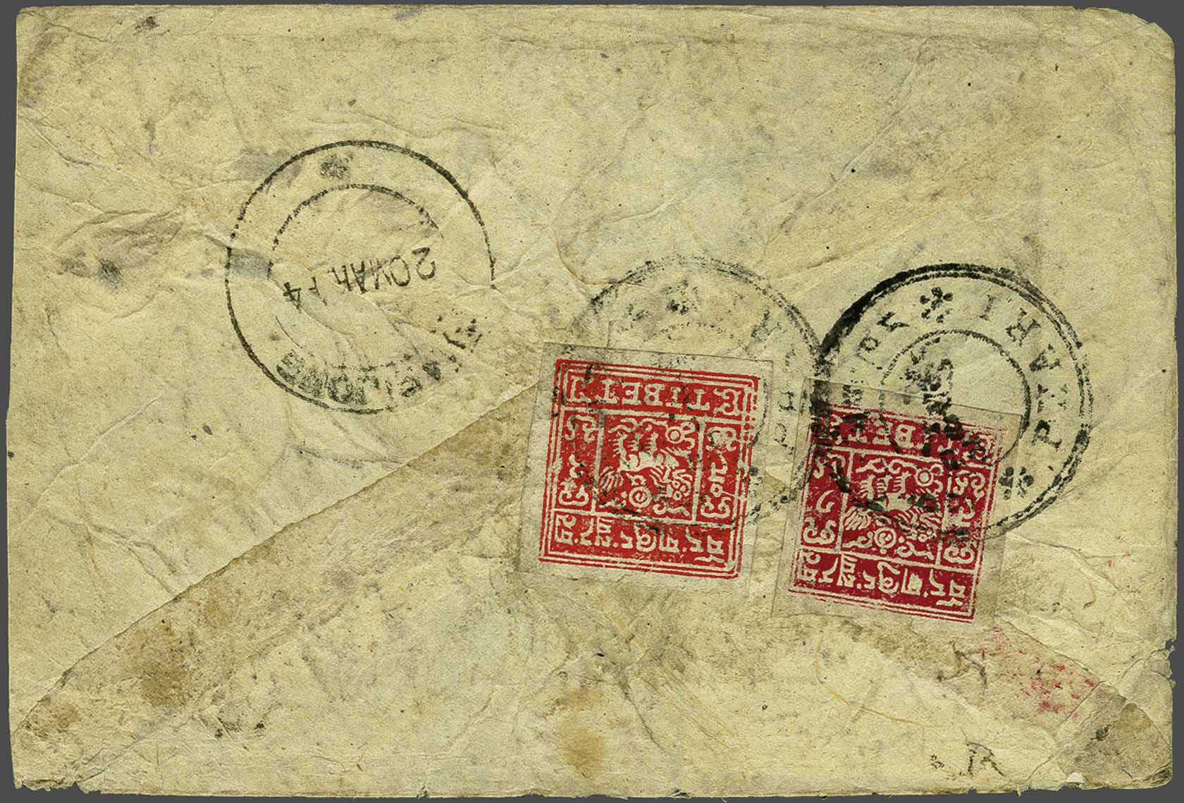 Lot 73 - Great Britain and former colonies Nepal -  Corinphila Veilingen Auction 245-246 Day 1 - Nepal - The Dick van der Wateren Collection, Foreign countries - Single lots, Picture postcards