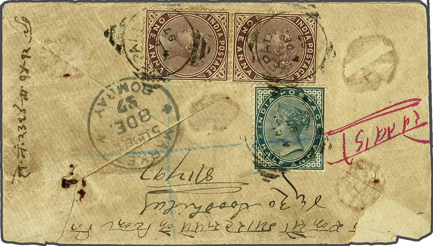 Lot 72 - Great Britain and former colonies Nepal -  Corinphila Veilingen Auction 245-246 Day 1 - Nepal - The Dick van der Wateren Collection, Foreign countries - Single lots, Picture postcards