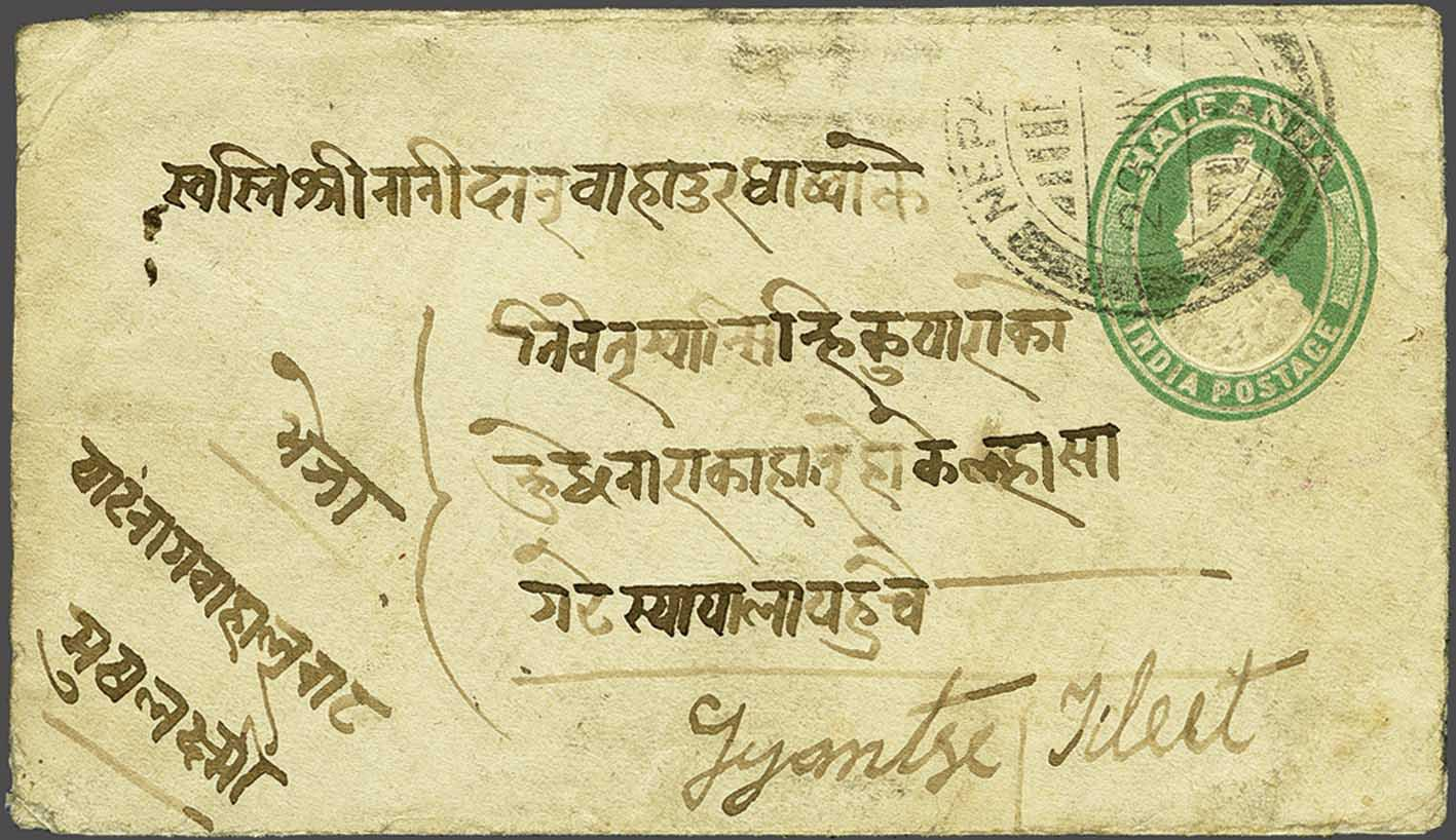 Lot 71 - Great Britain and former colonies Nepal -  Corinphila Veilingen Auction 245-246 Day 1 - Nepal - The Dick van der Wateren Collection, Foreign countries - Single lots, Picture postcards