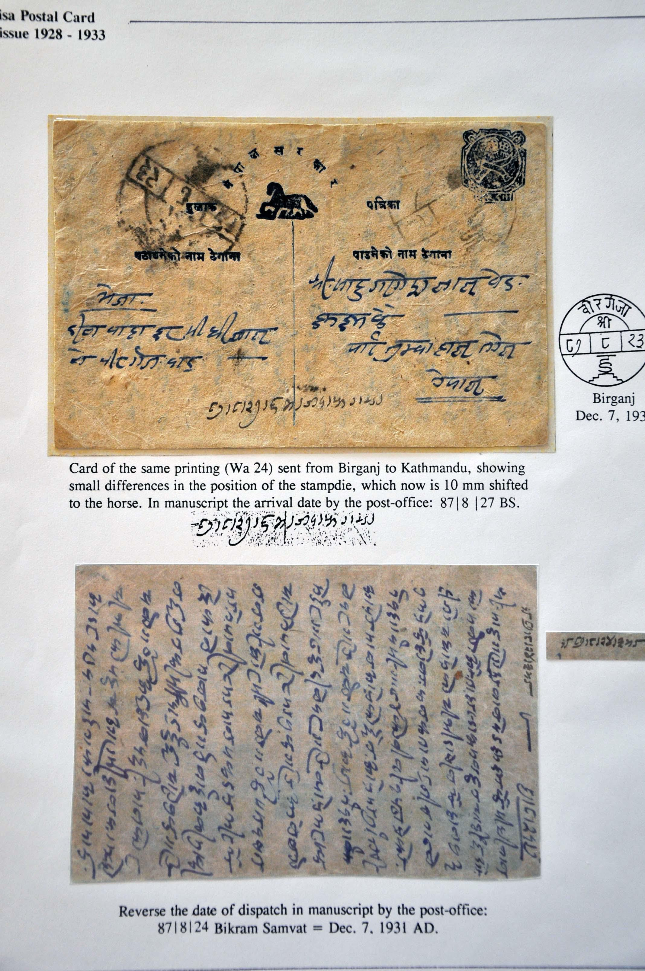 Lot 45 - Great Britain and former colonies Nepal -  Corinphila Veilingen Auction 245-246 Day 1 - Nepal - The Dick van der Wateren Collection, Foreign countries - Single lots, Picture postcards