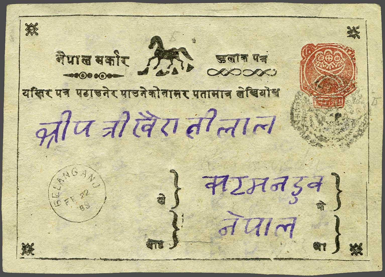 Lot 11 - Great Britain and former colonies Nepal -  Corinphila Veilingen Auction 245-246 Day 1 - Nepal - The Dick van der Wateren Collection, Foreign countries - Single lots, Picture postcards