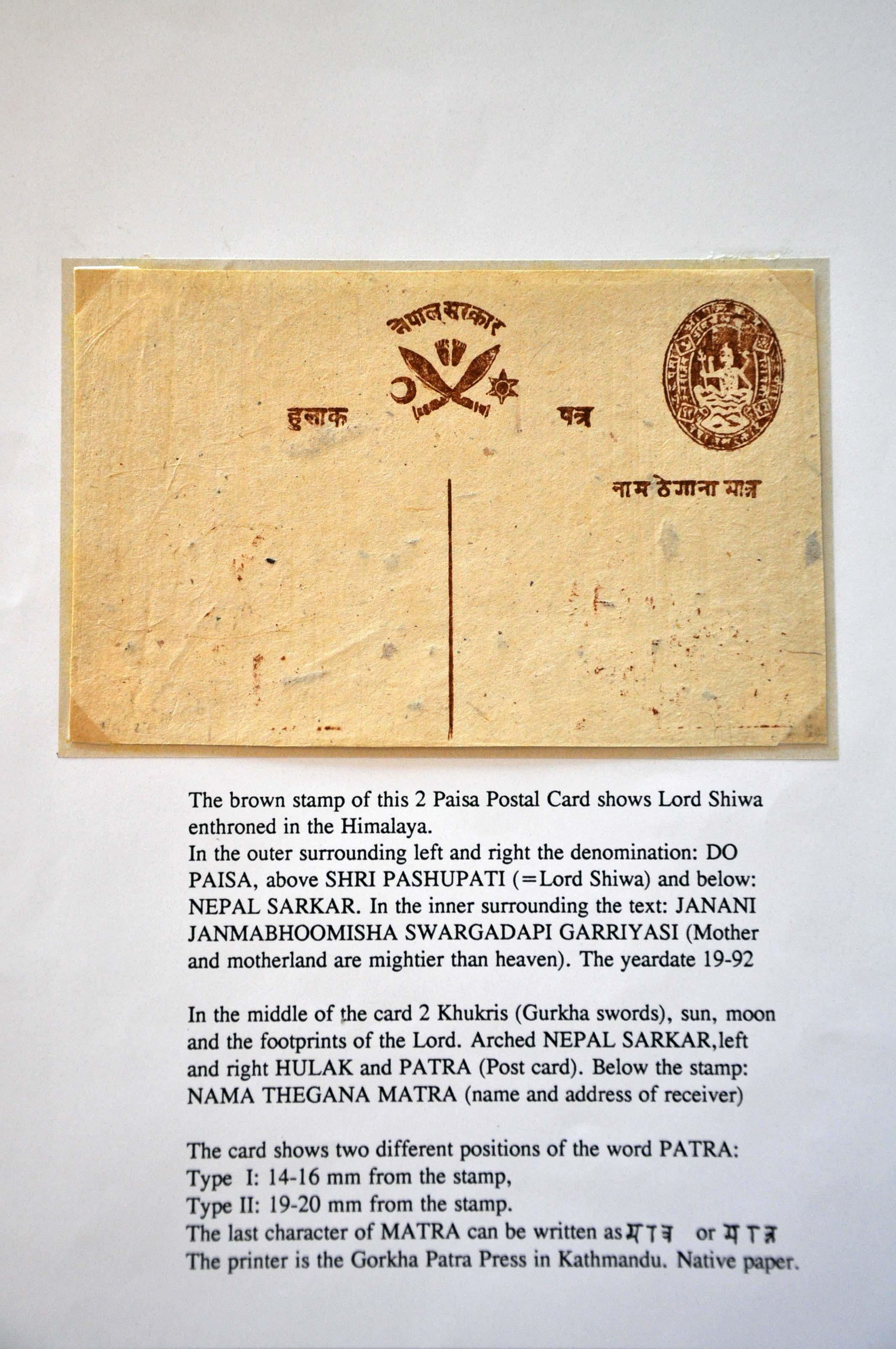 Lot 64 - Great Britain and former colonies Nepal -  Corinphila Veilingen Auction 245-246 Day 1 - Nepal - The Dick van der Wateren Collection, Foreign countries - Single lots, Picture postcards