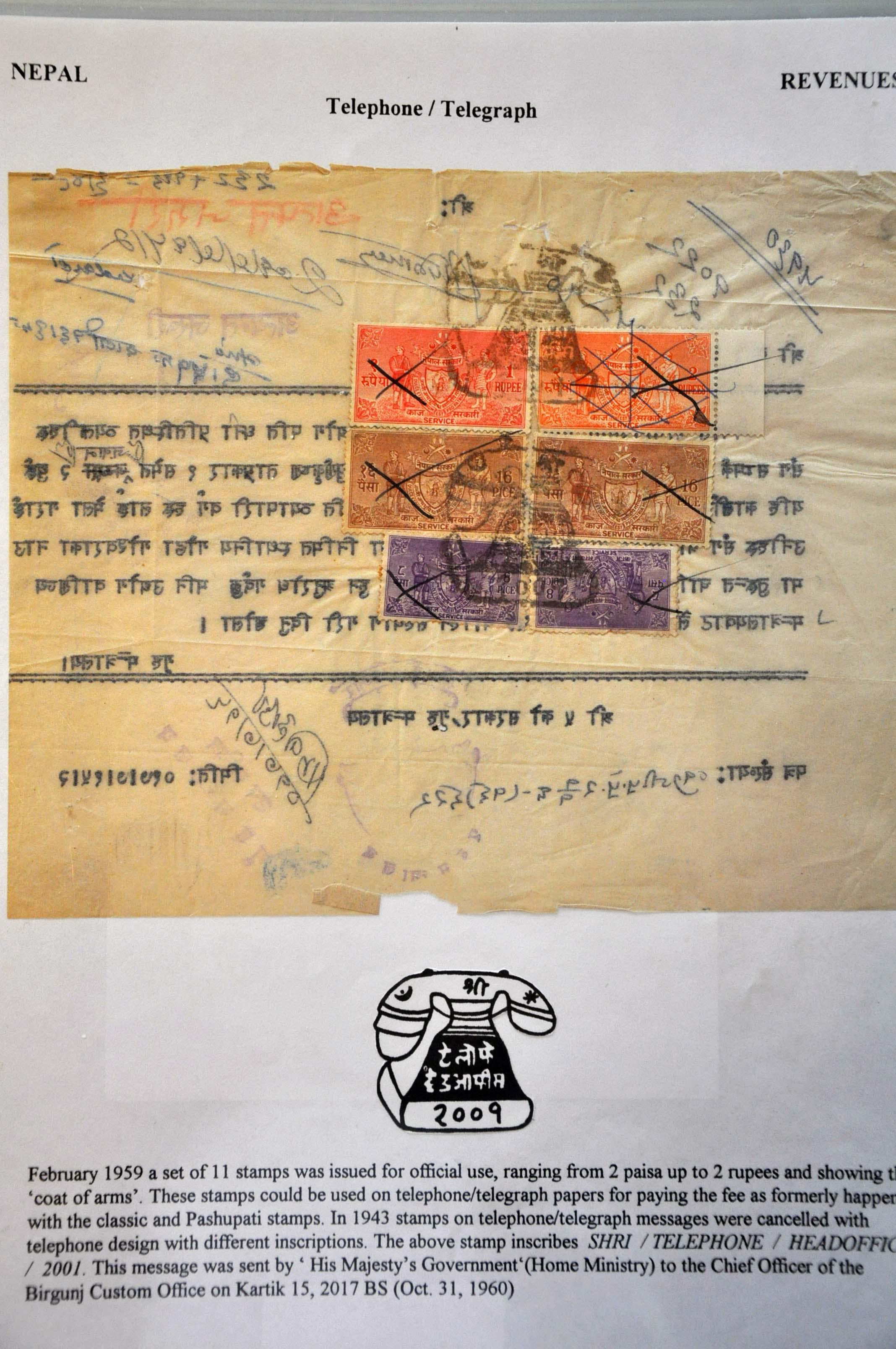 Lot 106 - Great Britain and former colonies Nepal -  Corinphila Veilingen Auction 245-246 Day 1 - Nepal - The Dick van der Wateren Collection, Foreign countries - Single lots, Picture postcards