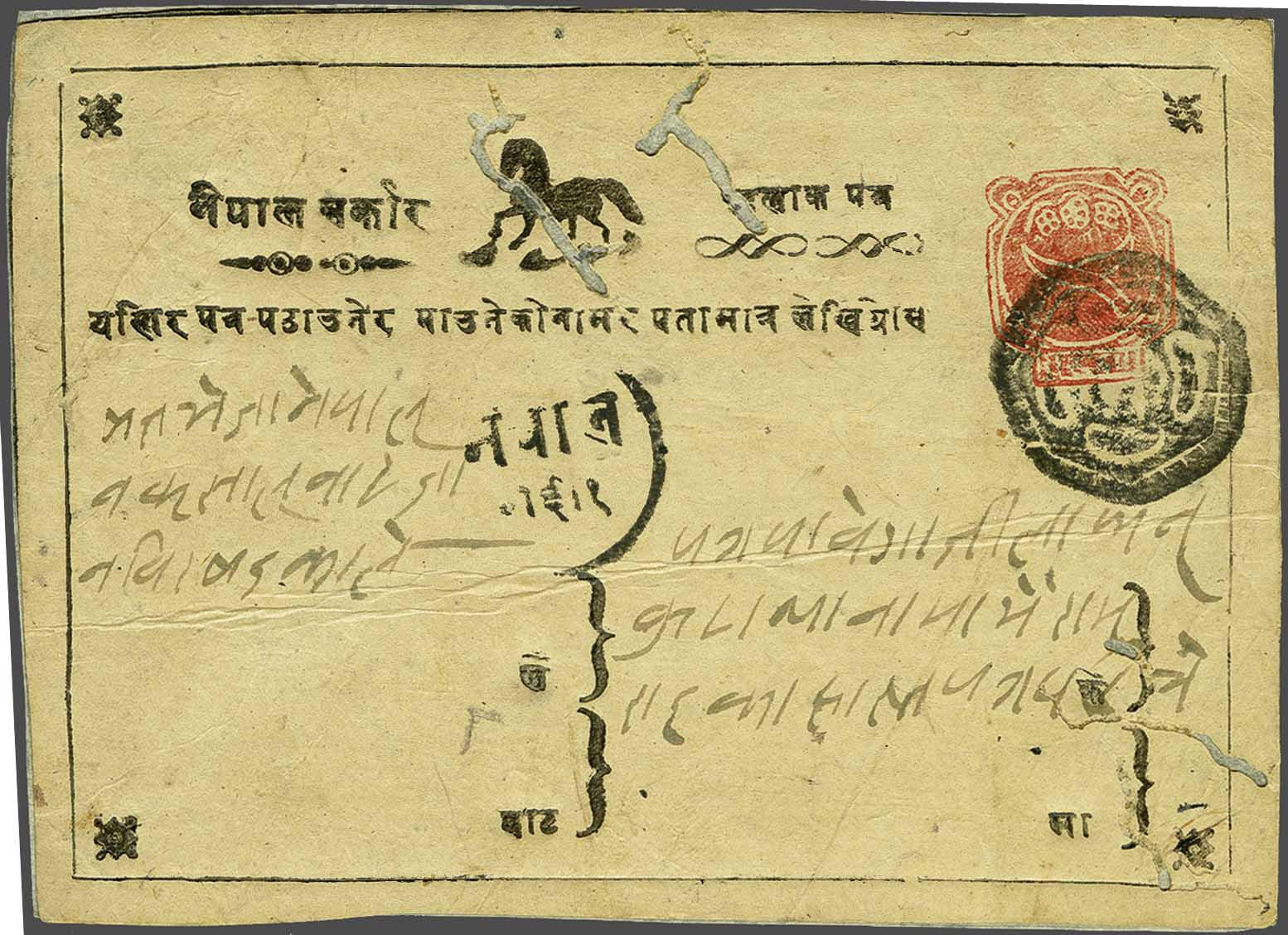Lot 20 - Great Britain and former colonies Nepal -  Corinphila Veilingen Auction 245-246 Day 1 - Nepal - The Dick van der Wateren Collection, Foreign countries - Single lots, Picture postcards