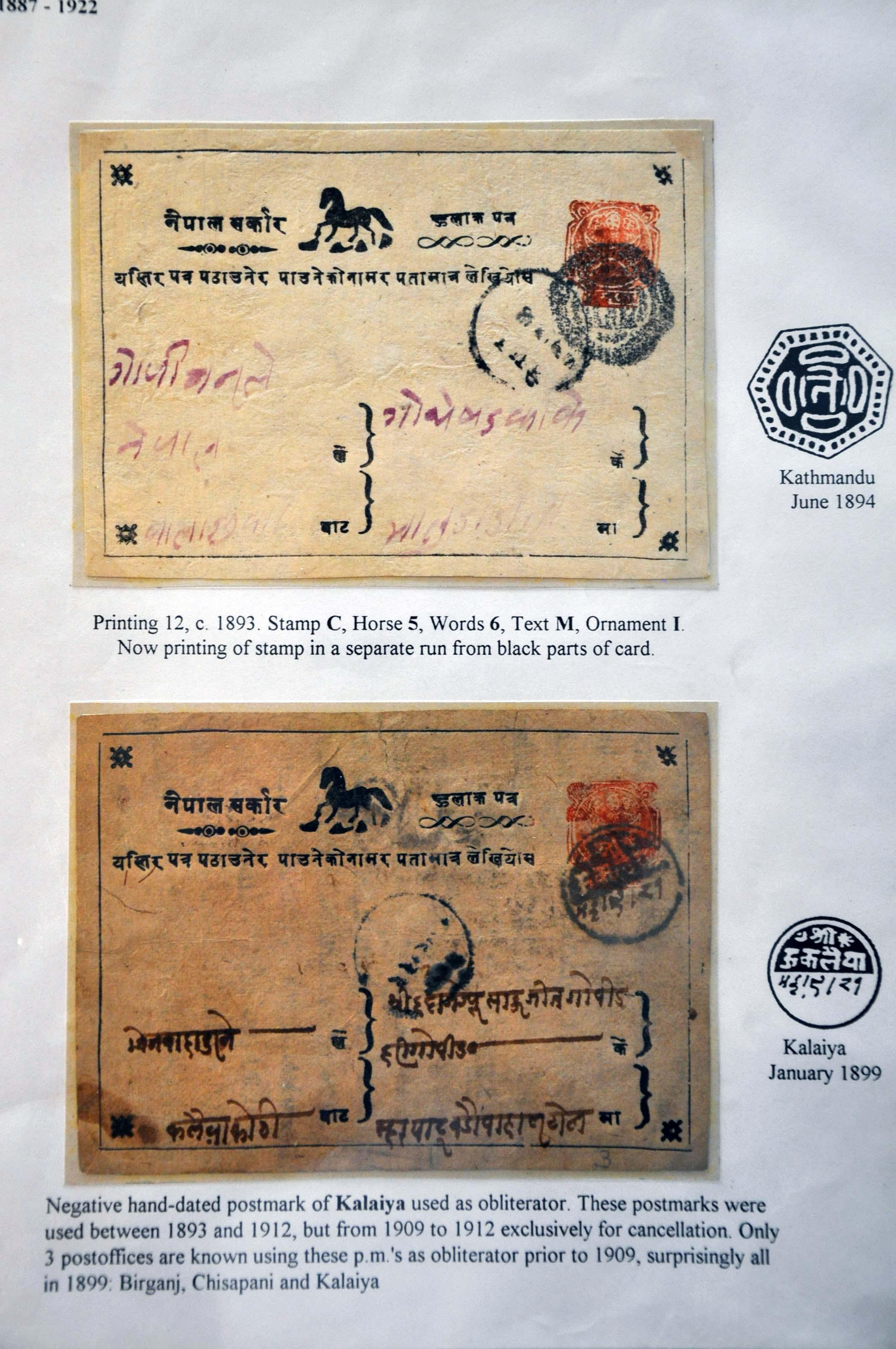 Lot 22 - Great Britain and former colonies Nepal -  Corinphila Veilingen Auction 245-246 Day 1 - Nepal - The Dick van der Wateren Collection, Foreign countries - Single lots, Picture postcards