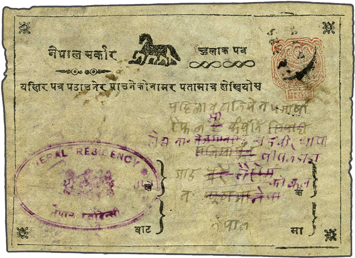 Lot 7 - Great Britain and former colonies Nepal -  Corinphila Veilingen Auction 245-246 Day 1 - Nepal - The Dick van der Wateren Collection, Foreign countries - Single lots, Picture postcards
