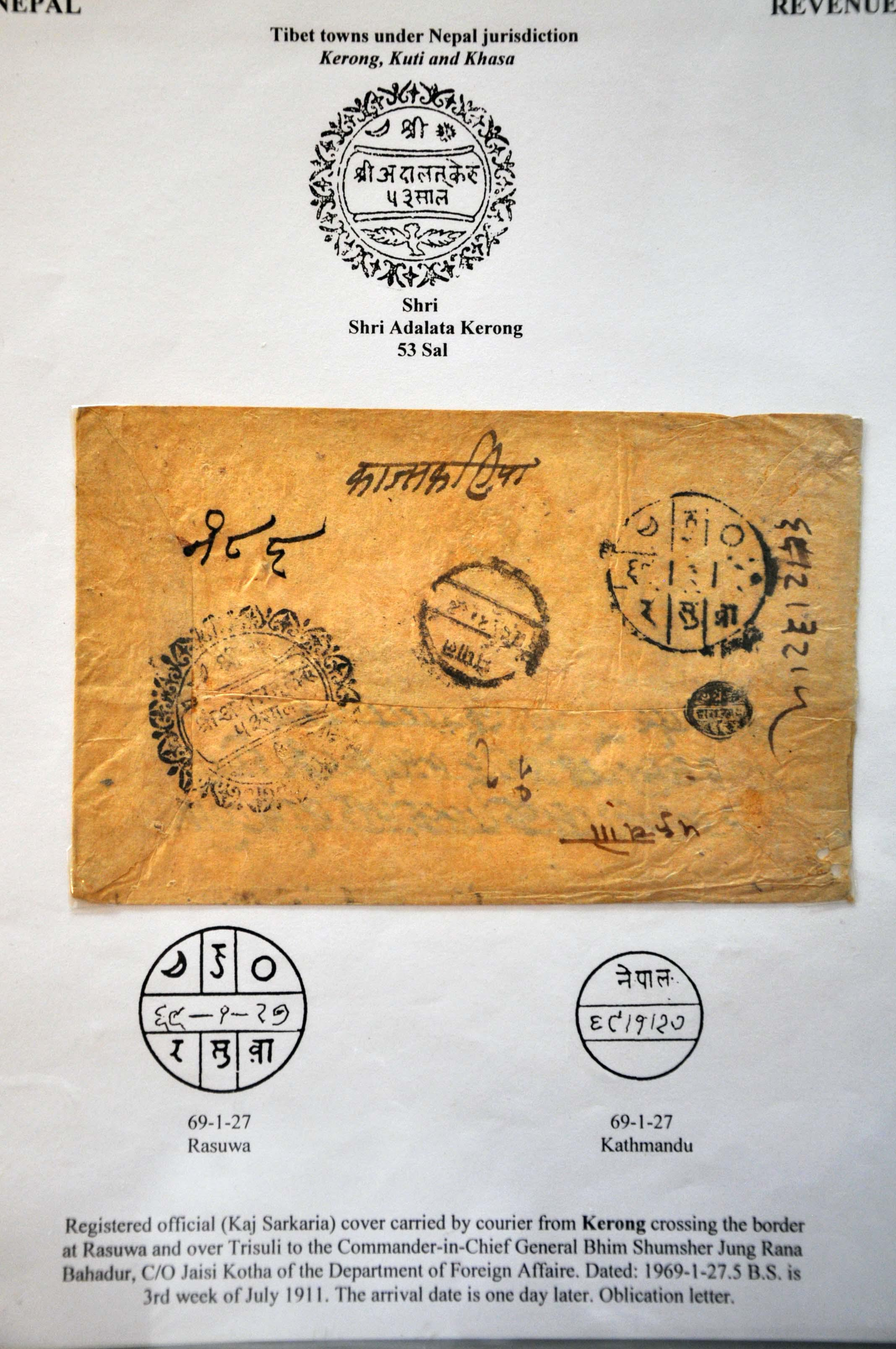 Lot 82 - Great Britain and former colonies Nepal -  Corinphila Veilingen Auction 245-246 Day 1 - Nepal - The Dick van der Wateren Collection, Foreign countries - Single lots, Picture postcards