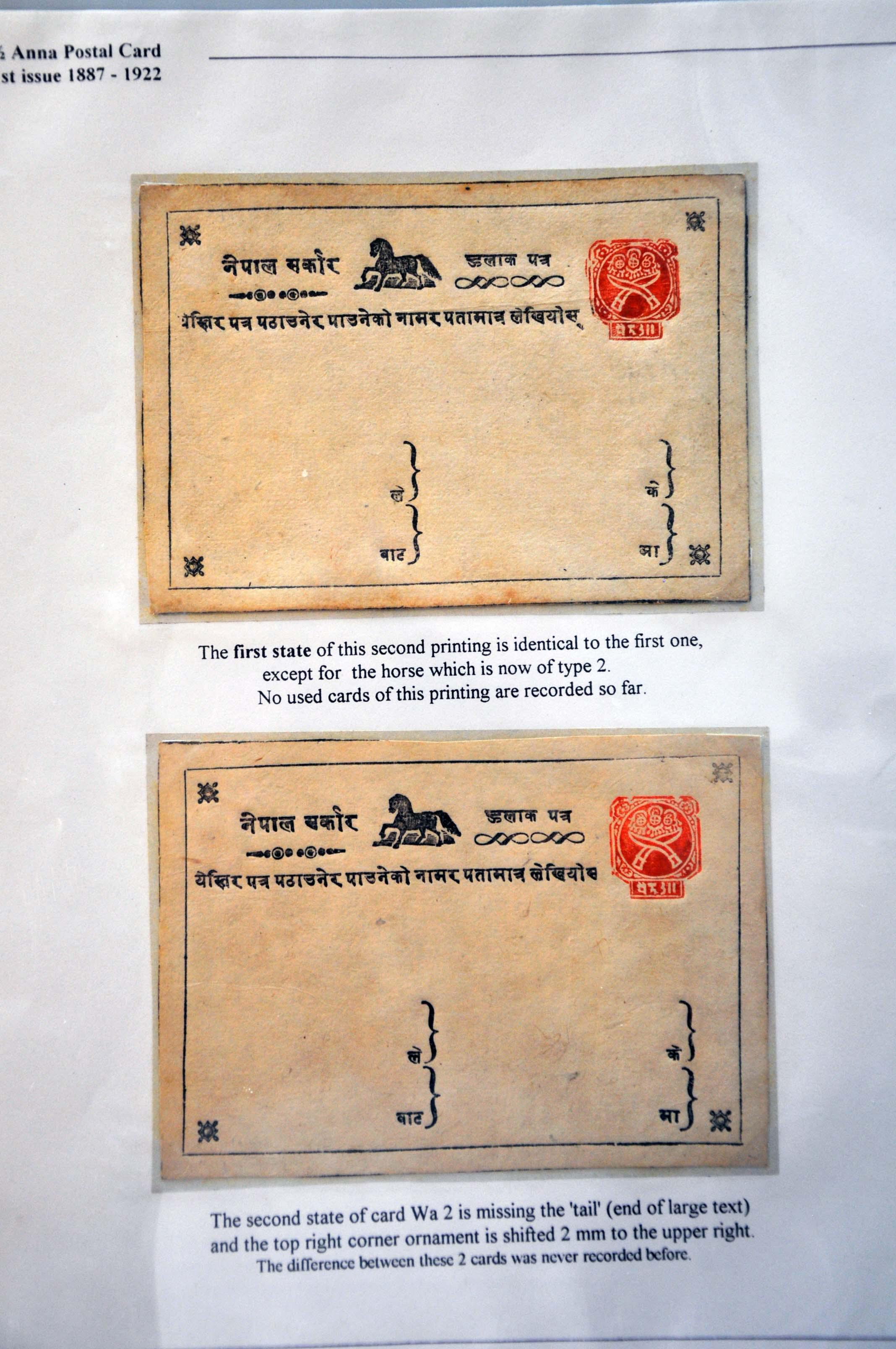 Lot 3 - Great Britain and former colonies Nepal -  Corinphila Veilingen Auction 245-246 Day 1 - Nepal - The Dick van der Wateren Collection, Foreign countries - Single lots, Picture postcards