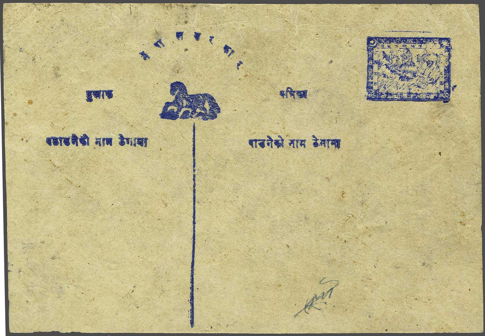 Lot 56 - Great Britain and former colonies Nepal -  Corinphila Veilingen Auction 245-246 Day 1 - Nepal - The Dick van der Wateren Collection, Foreign countries - Single lots, Picture postcards