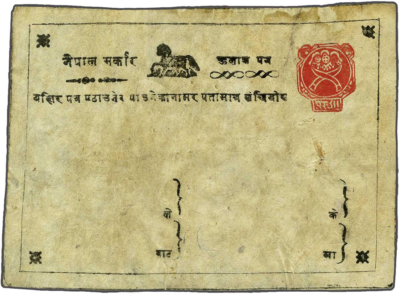 Lot 5 - Great Britain and former colonies Nepal -  Corinphila Veilingen Auction 245-246 Day 1 - Nepal - The Dick van der Wateren Collection, Foreign countries - Single lots, Picture postcards