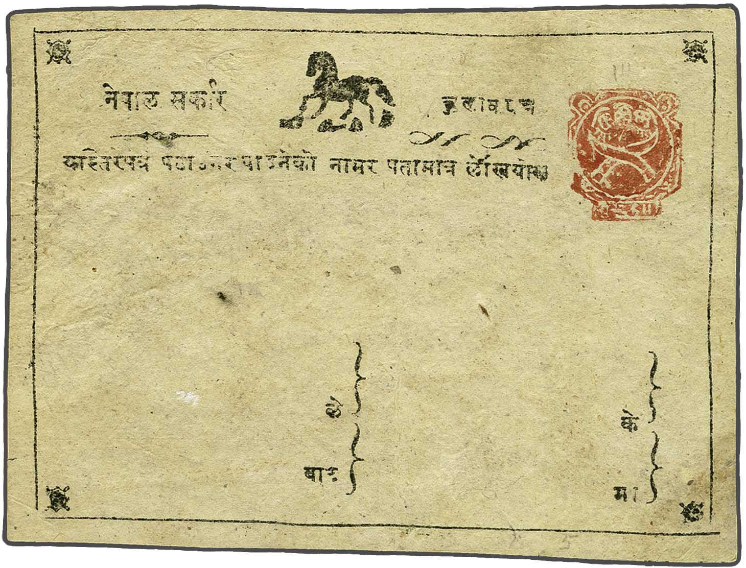 Lot 33 - Great Britain and former colonies Nepal -  Corinphila Veilingen Auction 245-246 Day 1 - Nepal - The Dick van der Wateren Collection, Foreign countries - Single lots, Picture postcards
