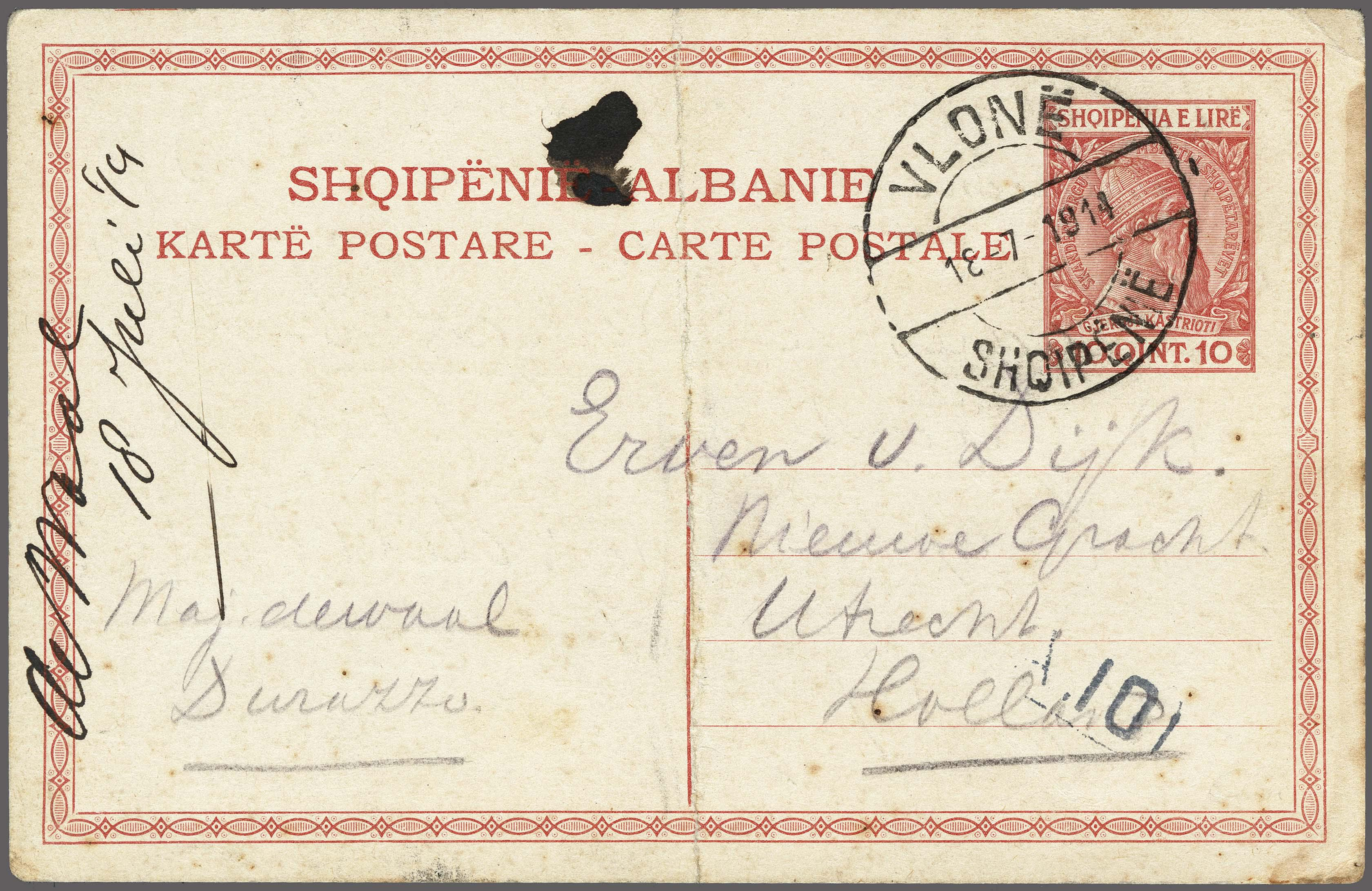 Lot 3 - European Countries Albania -  Corinphila Veilingen Auction 250-253 - Day 1 - Foreign countries
