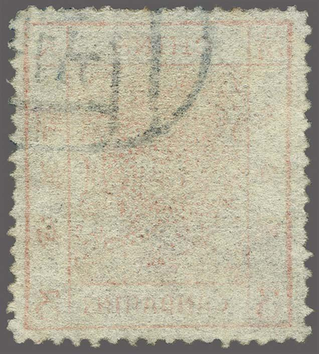Lot 35 - Outside Europa China -  Corinphila Veilingen Auction 250-253 - Day 1 - Foreign countries