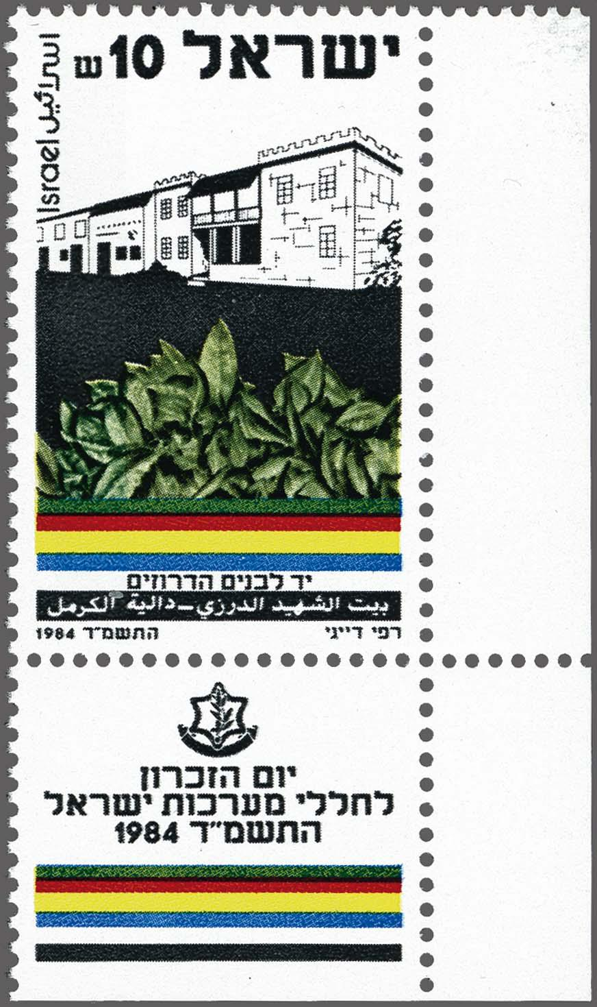 Lot 206 - Outside Europa Israel -  Corinphila Veilingen Auction 250-253 - Day 1 - Foreign countries