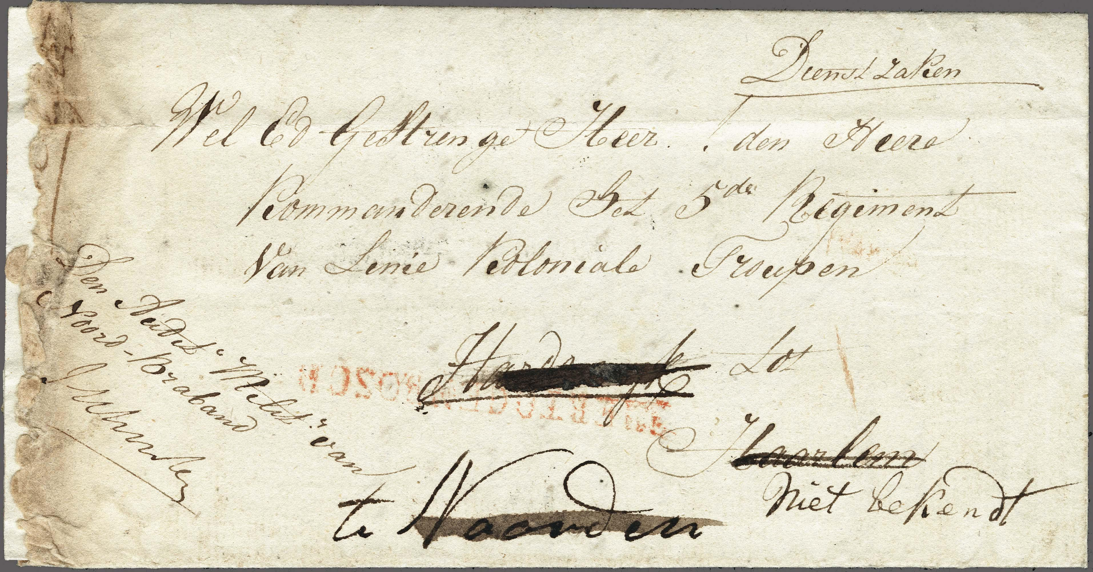 Lot 2397 - Netherlands and former colonies Netherlands -  Corinphila Veilingen Auction 250-253 - Day 3 - Netherlands and former colonies - Single lots & Picture postcards