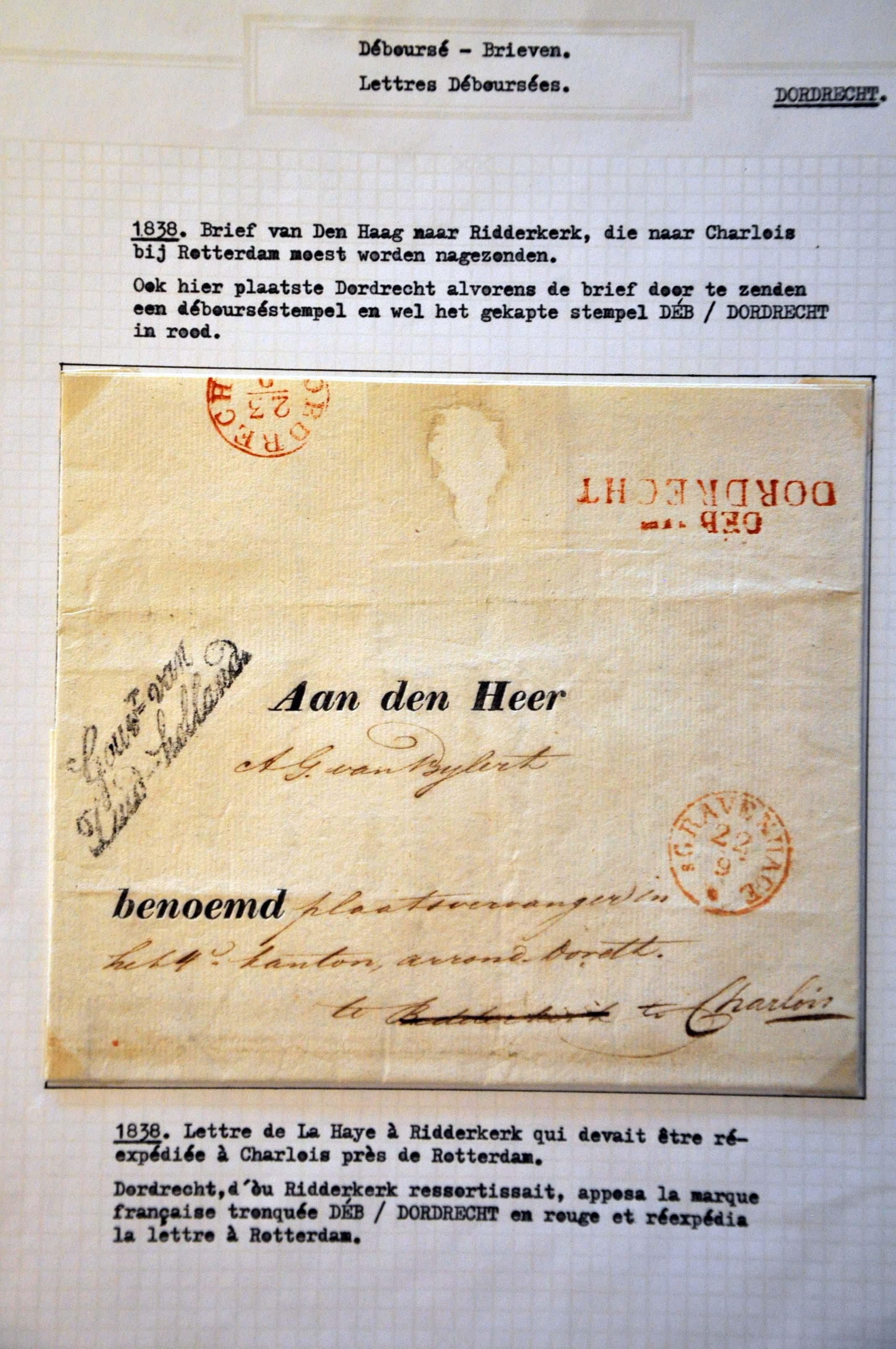 Lot 1641 - Netherlands and former colonies Netherlands -  Corinphila Veilingen Auction 250-253 - Day 2 - Coins, medals, Netherlands and former colonies