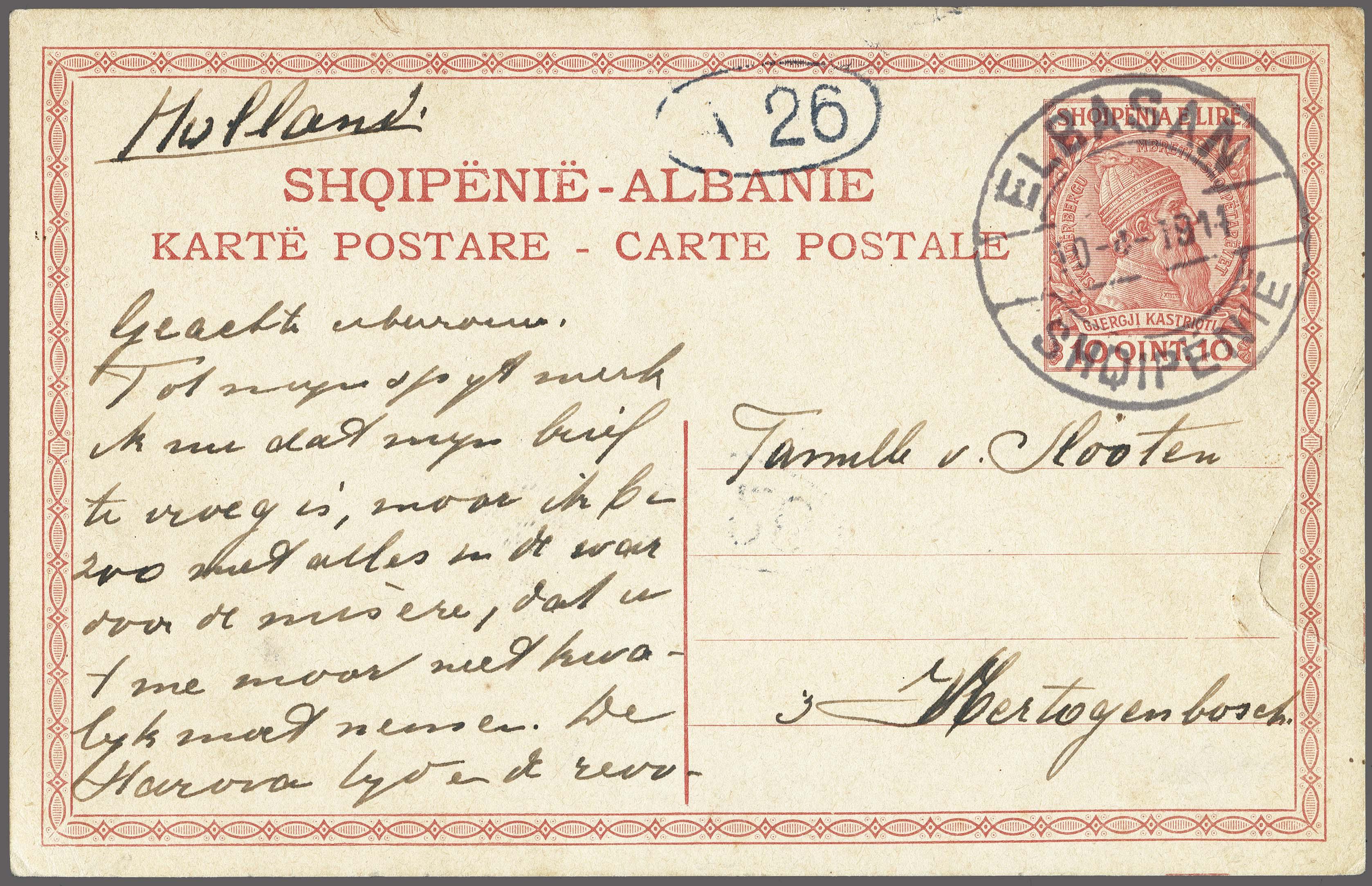 Lot 2 - European Countries Albania -  Corinphila Veilingen Auction 250-253 - Day 1 - Foreign countries