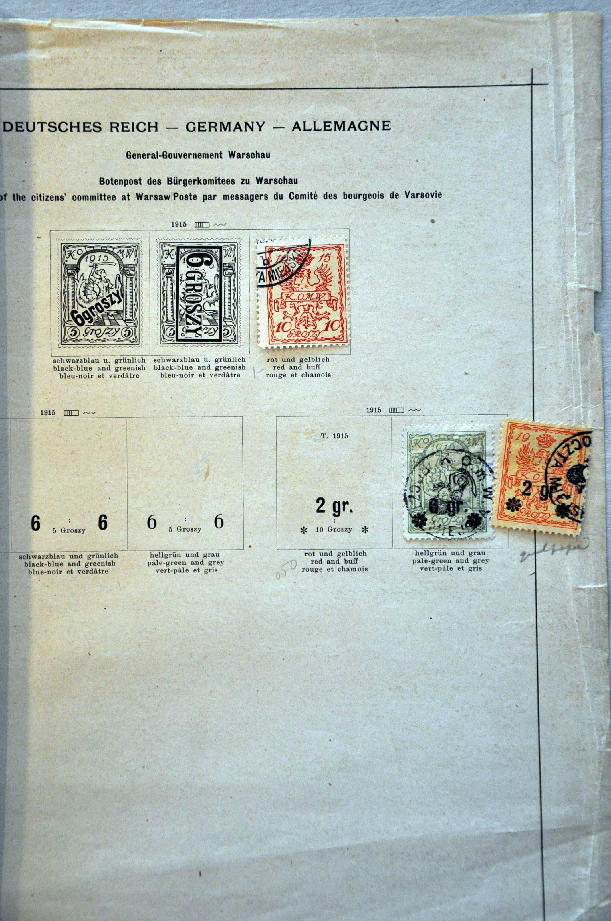 Lot 438 - Germany and former colonies germany occupation ww i -  Corinphila Veilingen Auction 250-253 - Day 1 - Foreign countries