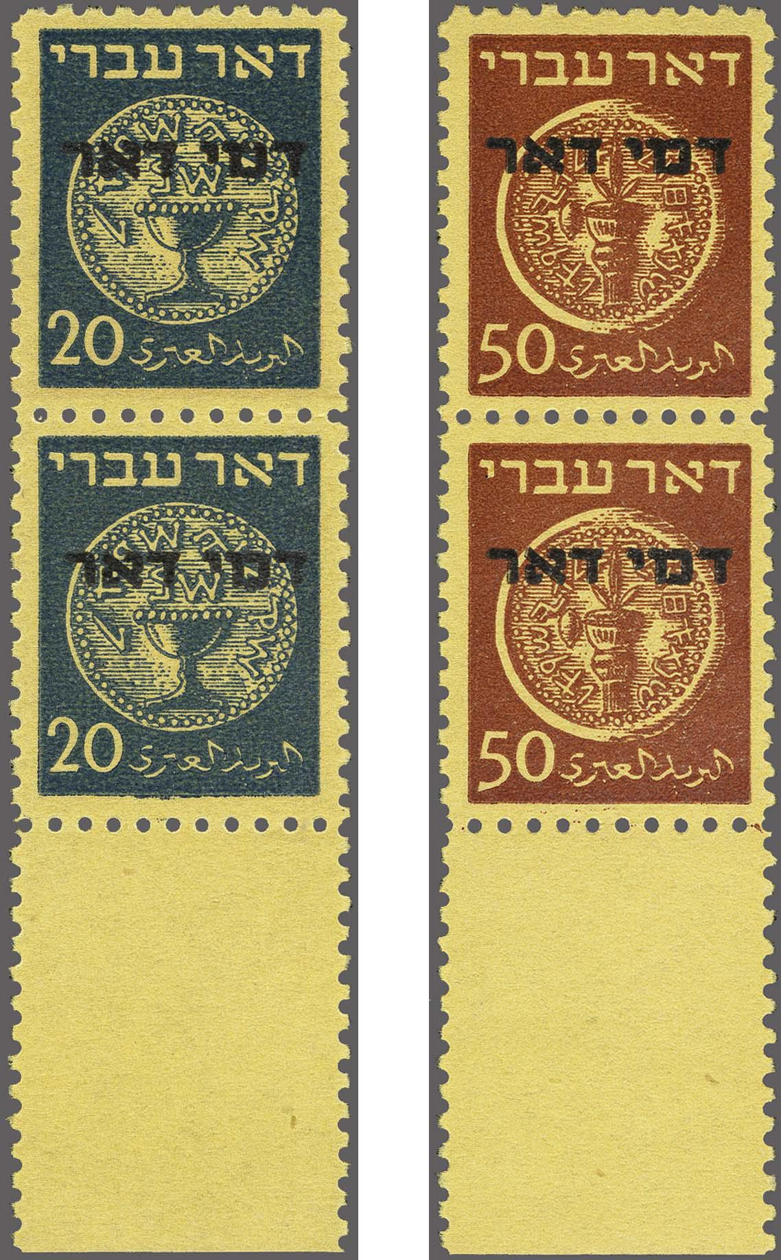 Lot 207 - Outside Europa Israel -  Corinphila Veilingen Auction 250-253 - Day 1 - Foreign countries