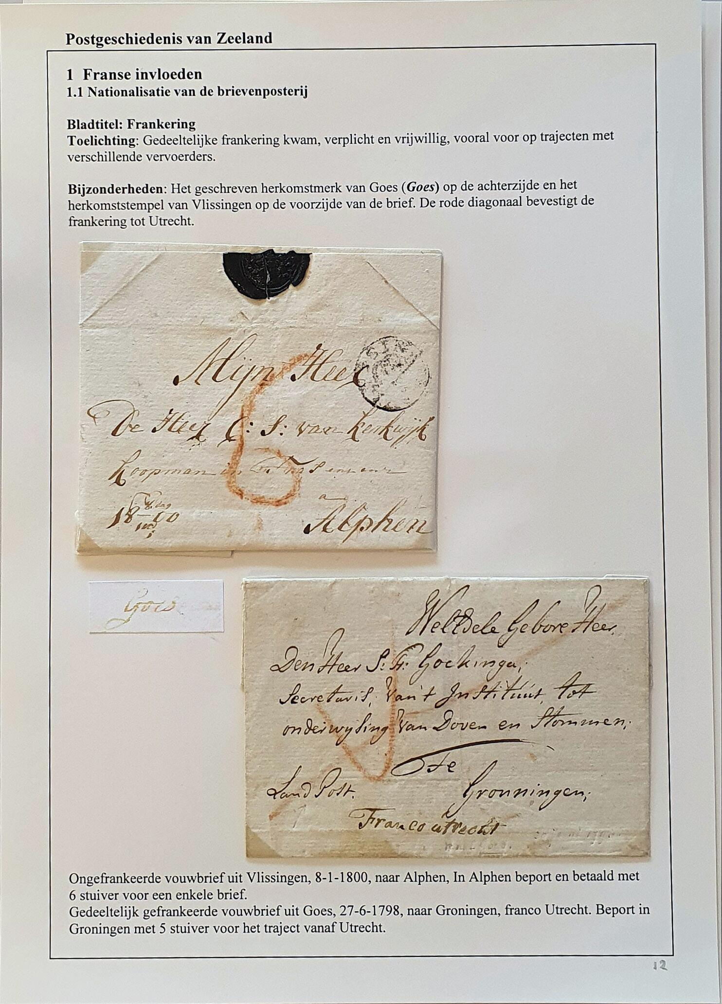 Lot 2319 - Netherlands and former colonies Netherlands -  Corinphila Veilingen Auction 250-253 - Day 3 - Netherlands and former colonies - Single lots & Picture postcards