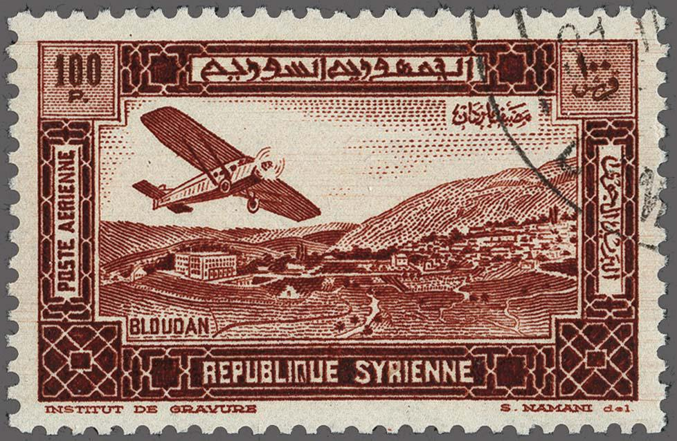 Lot 118 - France and former colonies syria -  Corinphila Veilingen Auction 250-253 - Day 1 - Foreign countries