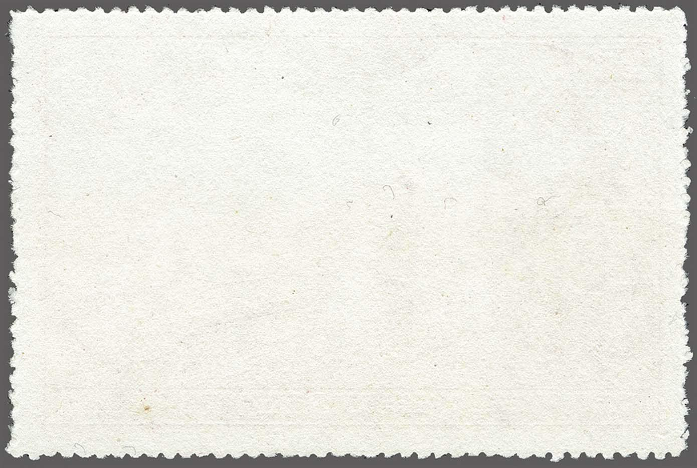 Lot 39 - Outside Europa China -  Corinphila Veilingen Auction 250-253 - Day 1 - Foreign countries
