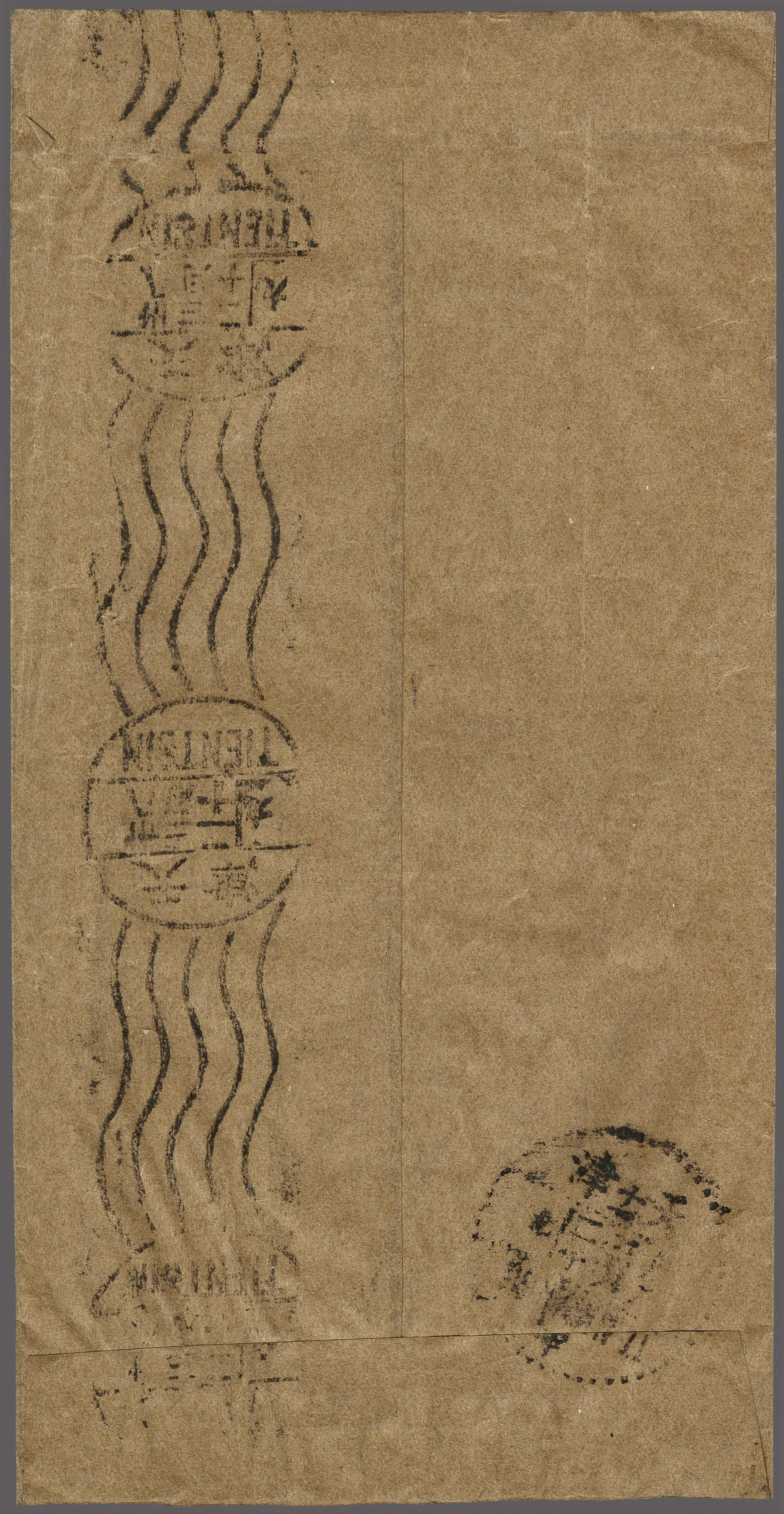 Lot 67 - China China Northern Provinces -  Corinphila Veilingen Auction 250-253 - Day 1 - Foreign countries