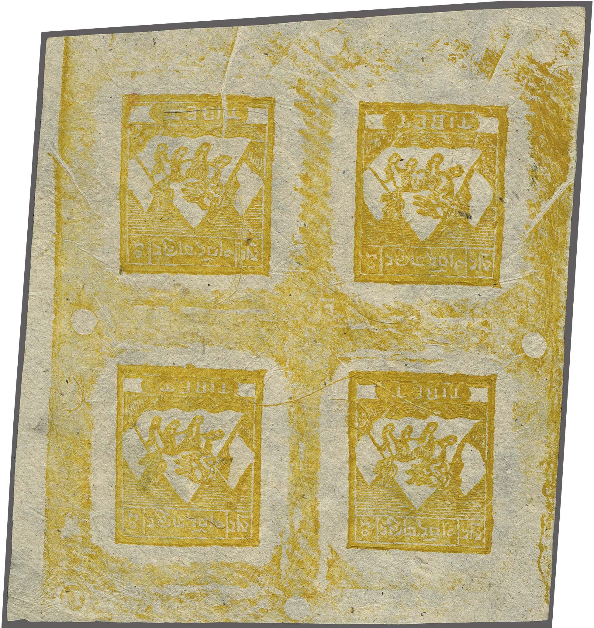 Lot 80 - Outside Europa tibet -  Corinphila Veilingen Auction 250-253 - Day 1 - Foreign countries
