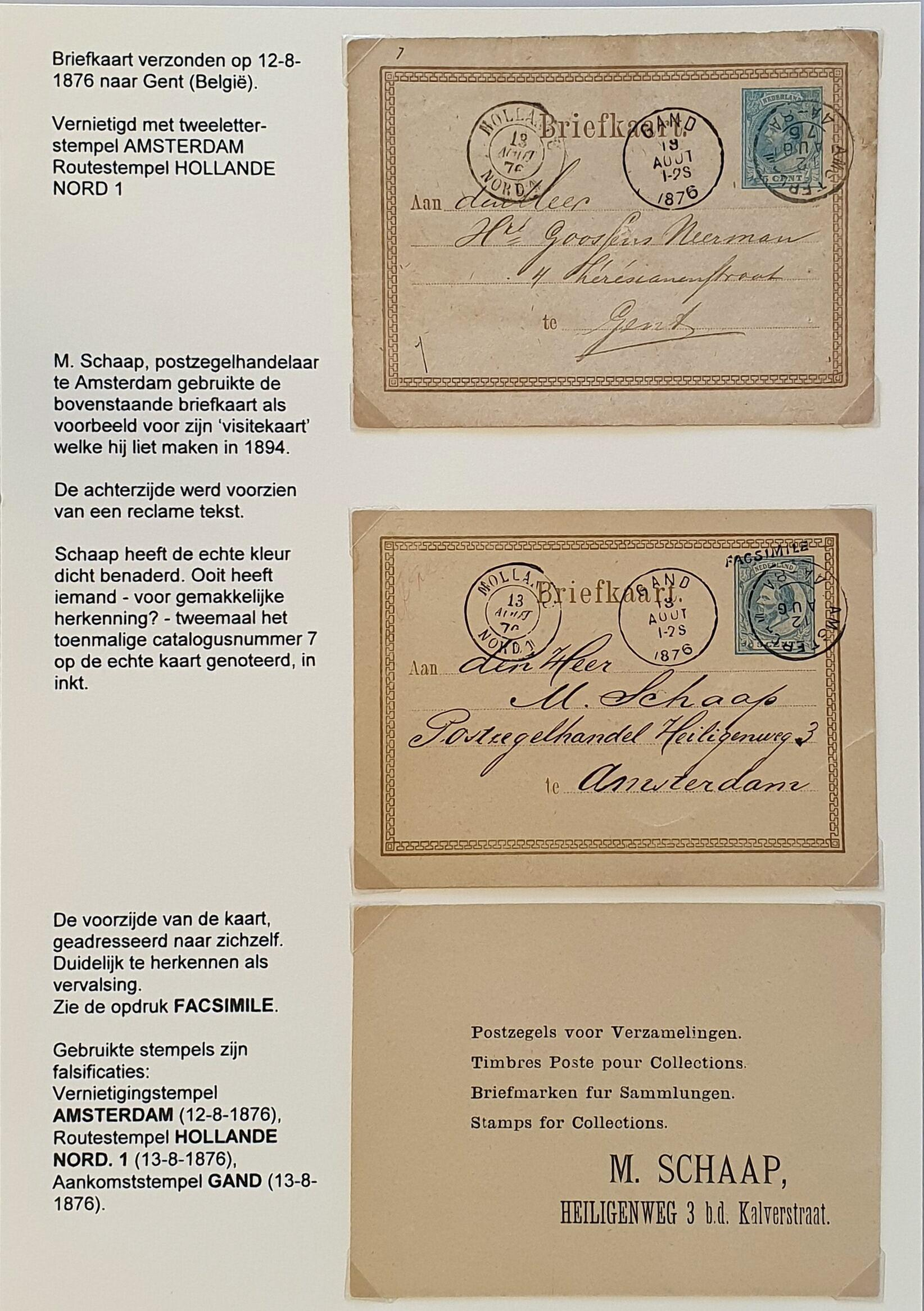 Lot 1617 - Netherlands and former colonies Netherlands -  Corinphila Veilingen Auction 250-253 - Day 2 - Coins, medals, Netherlands and former colonies
