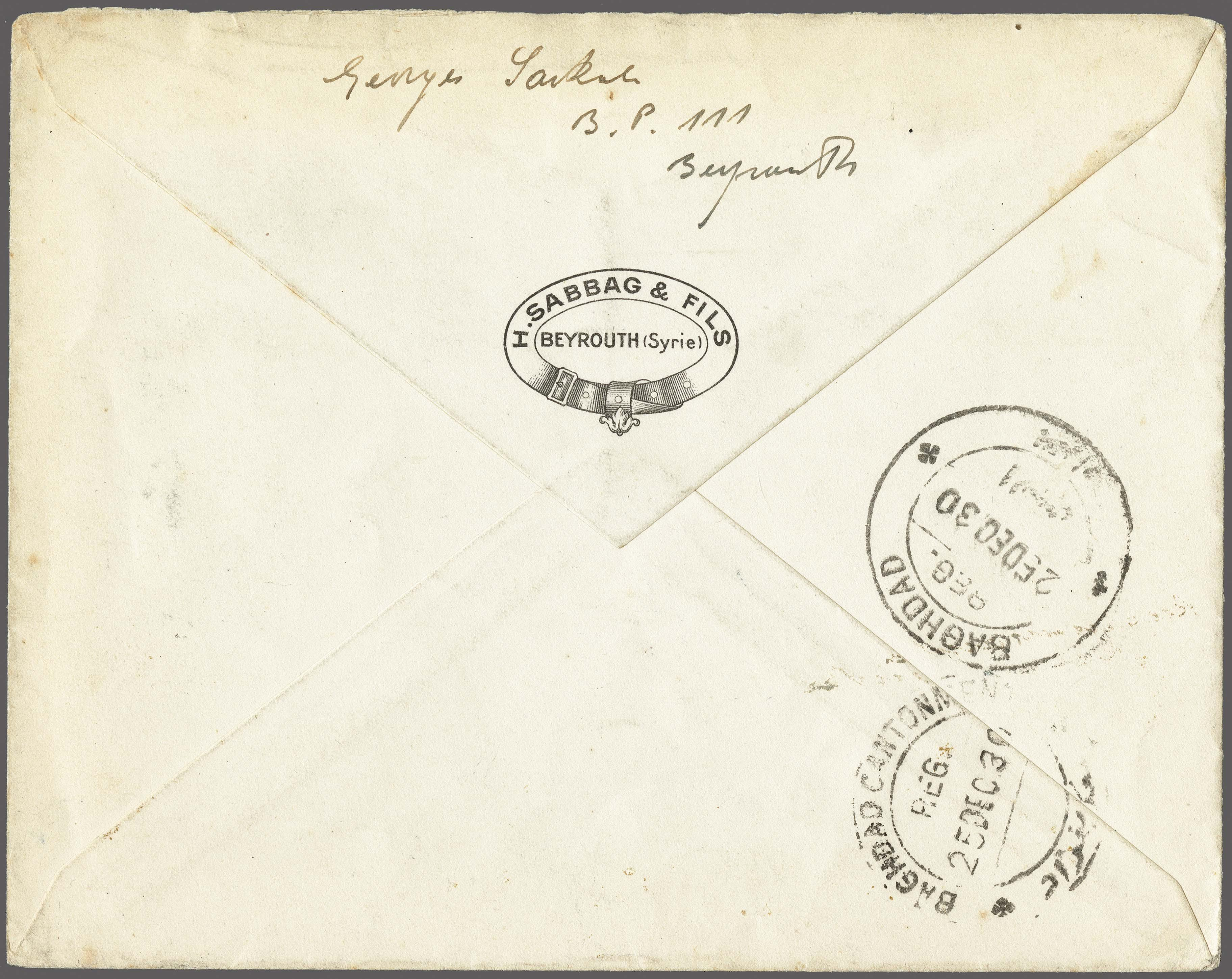 Lot 108 - France and former colonies Lebanon -  Corinphila Veilingen Auction 250-253 - Day 1 - Foreign countries