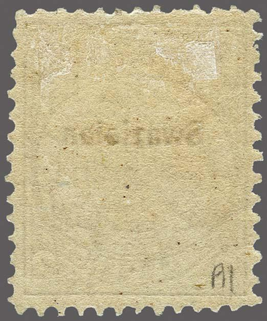 Lot 157 - Great Britain and former colonies swaziland -  Corinphila Veilingen Auction 250-253 - Day 1 - Foreign countries