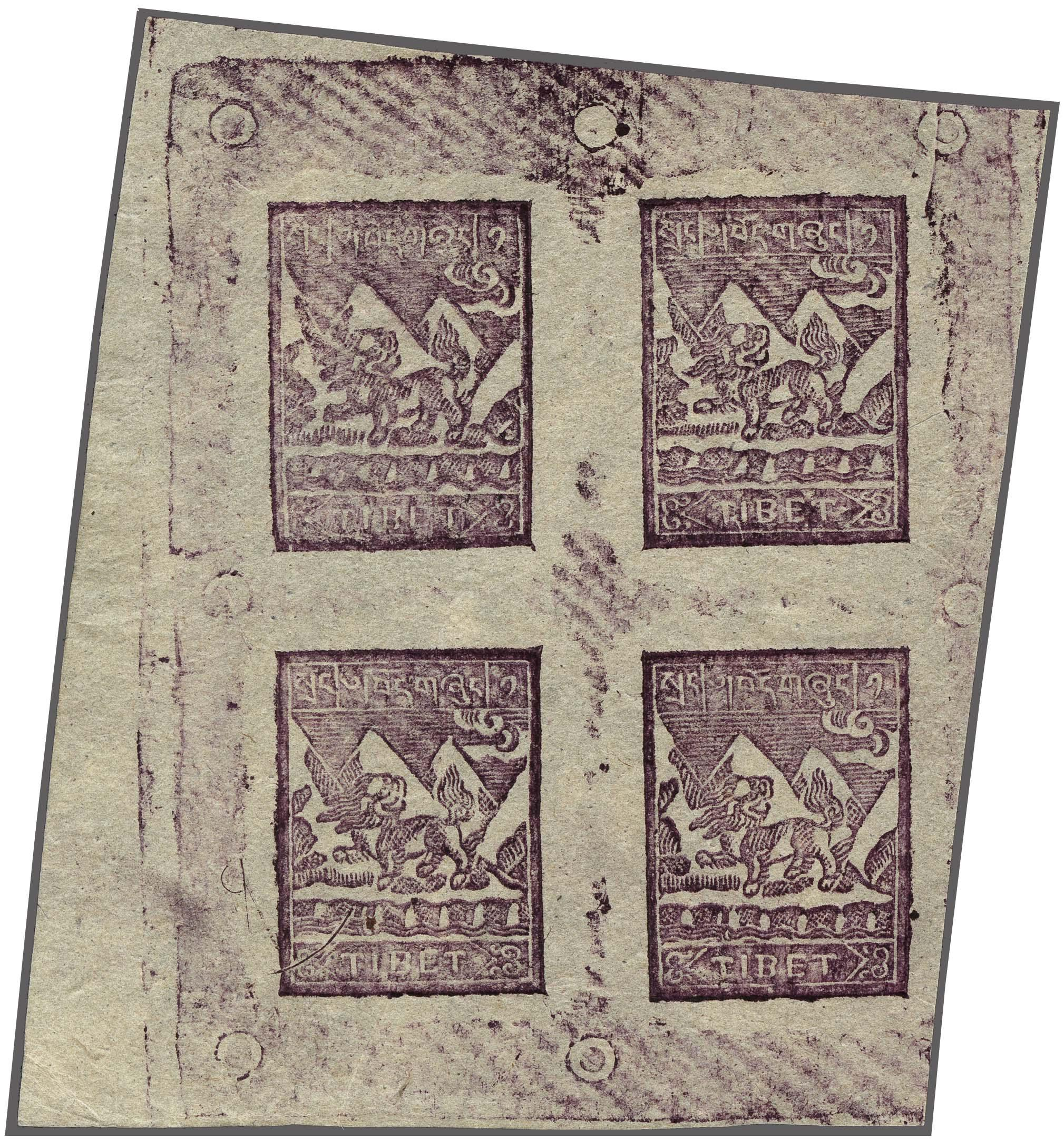 Lot 81 - Outside Europa tibet -  Corinphila Veilingen Auction 250-253 - Day 1 - Foreign countries