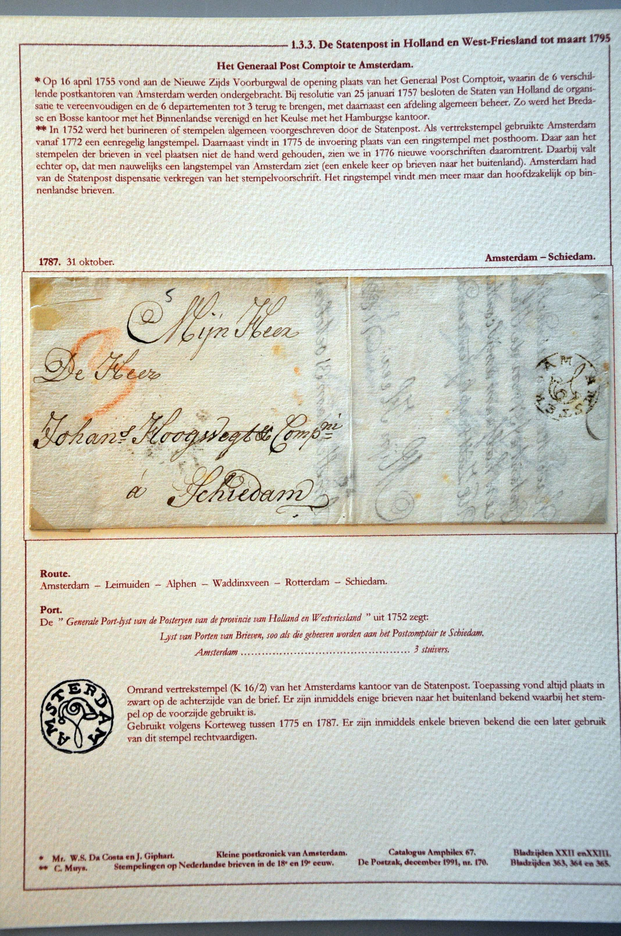 Lot 1661 - Netherlands and former colonies Netherlands -  Corinphila Veilingen Auction 250-253 - Day 2 - Coins, medals, Netherlands and former colonies